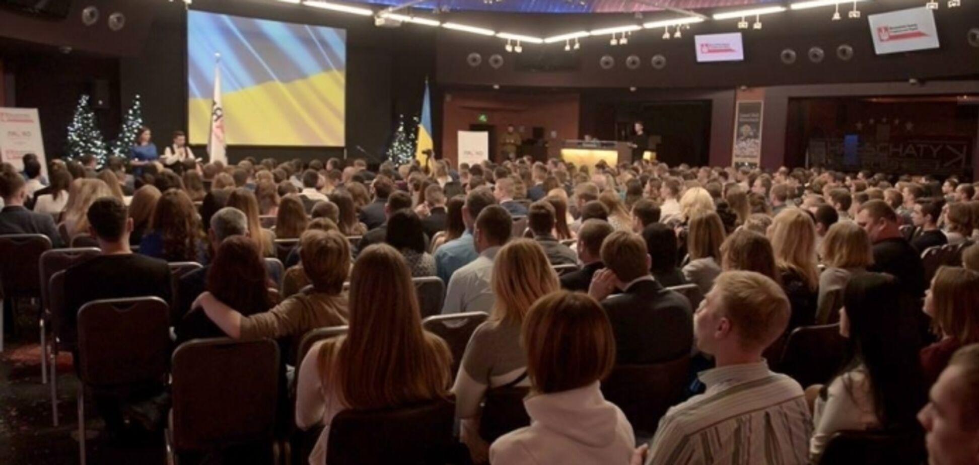 У Києві відбувся перший з'їзд Молодіжного крила Радикальної партії