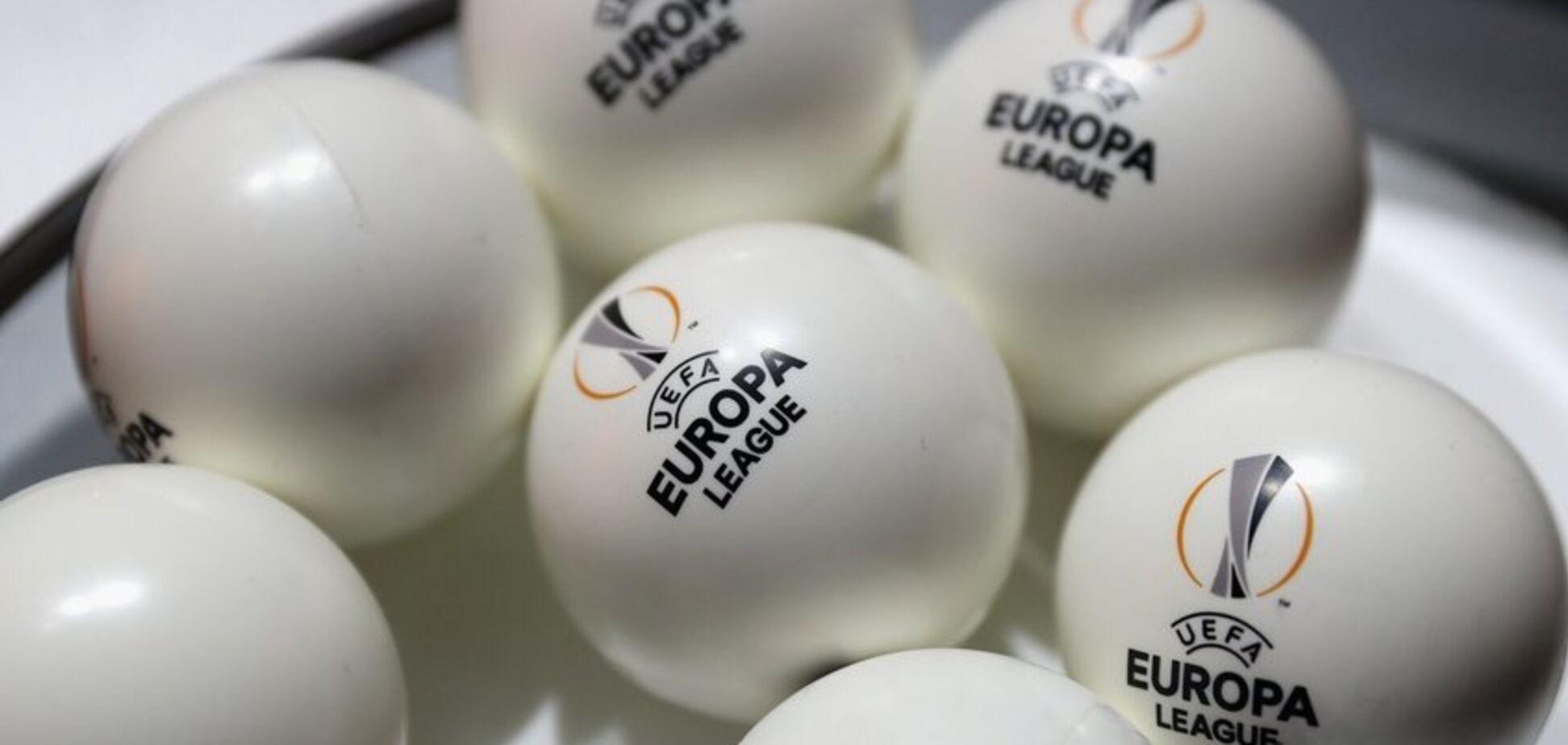 Відбулося жеребкування 1/16 фіналу Ліги Європи: всі результати
