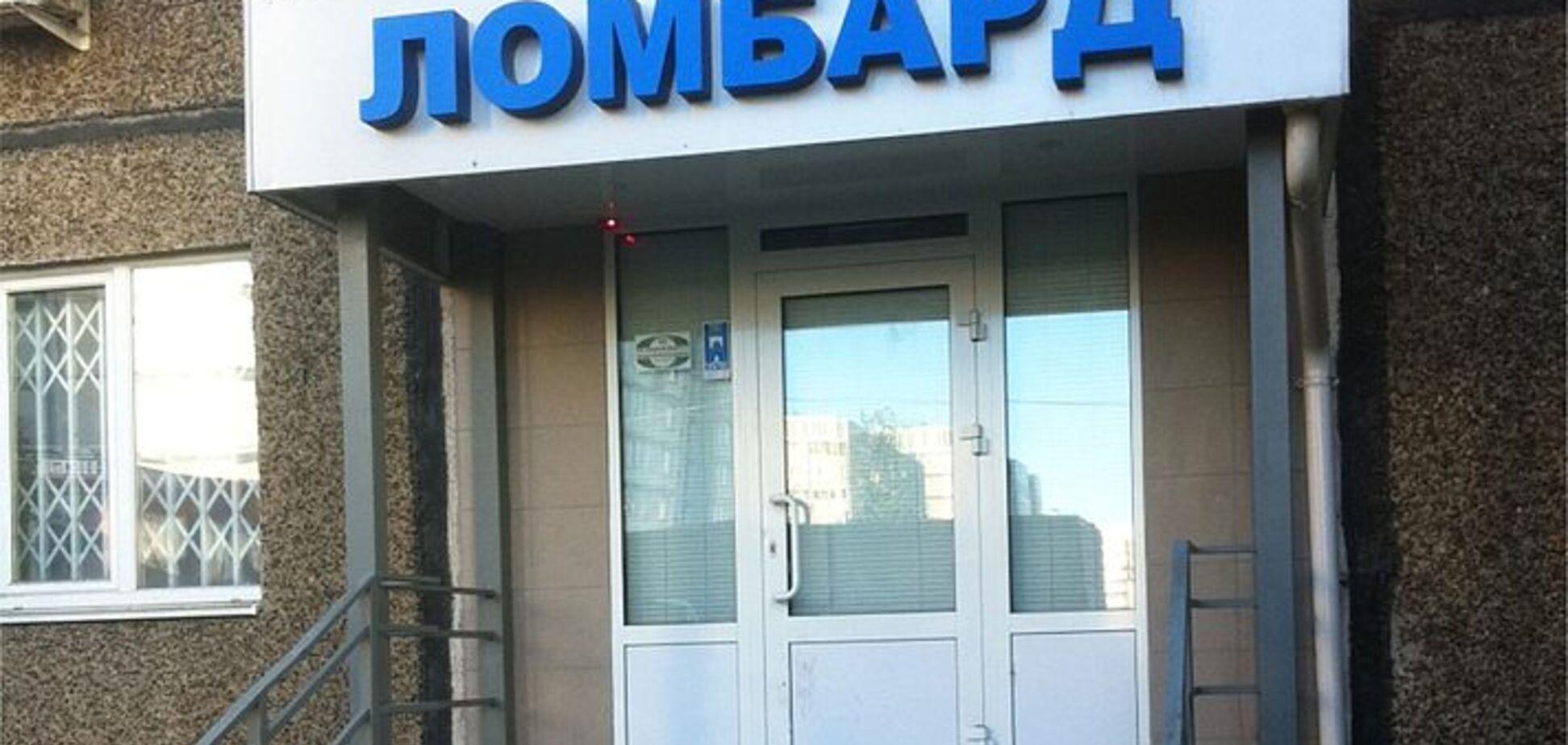 'Судьи 'крышуют' преступников': сеть возмутил инцидент с ломбардом в Виннице