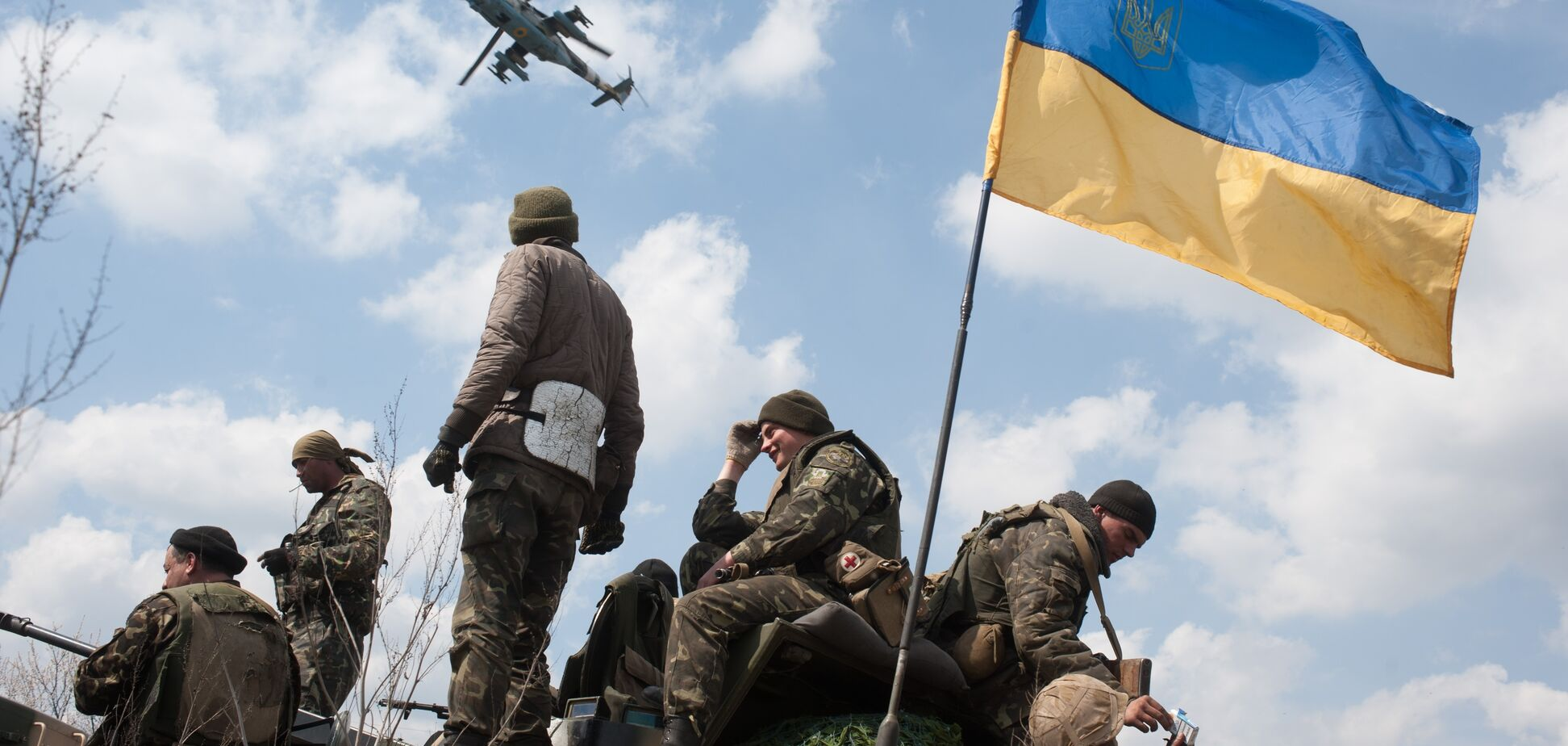 Думаете, что от Киева до Авдеевки - это далеко и 'не у нас'?