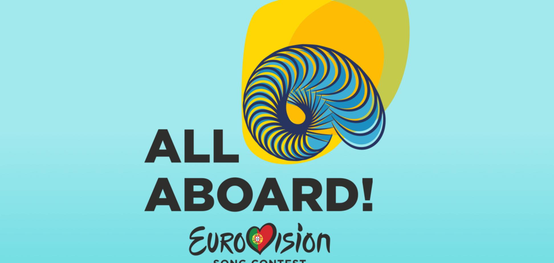 Нацвідбір 'Євробачення-2018': стало відомо, хто замінить Меладзе в журі