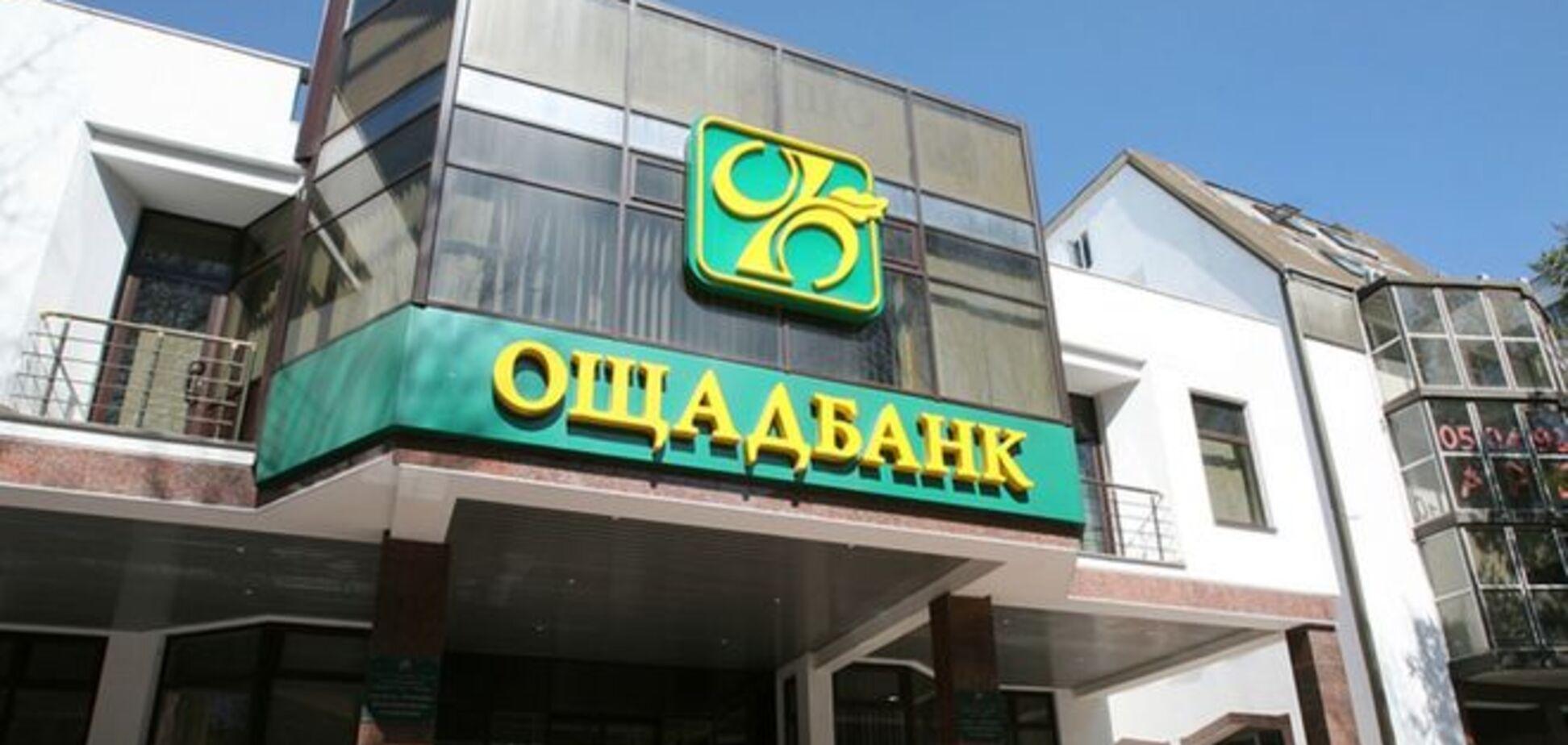 'Ощадбанк' останавливает прием платежей за коммуналку: названа причина