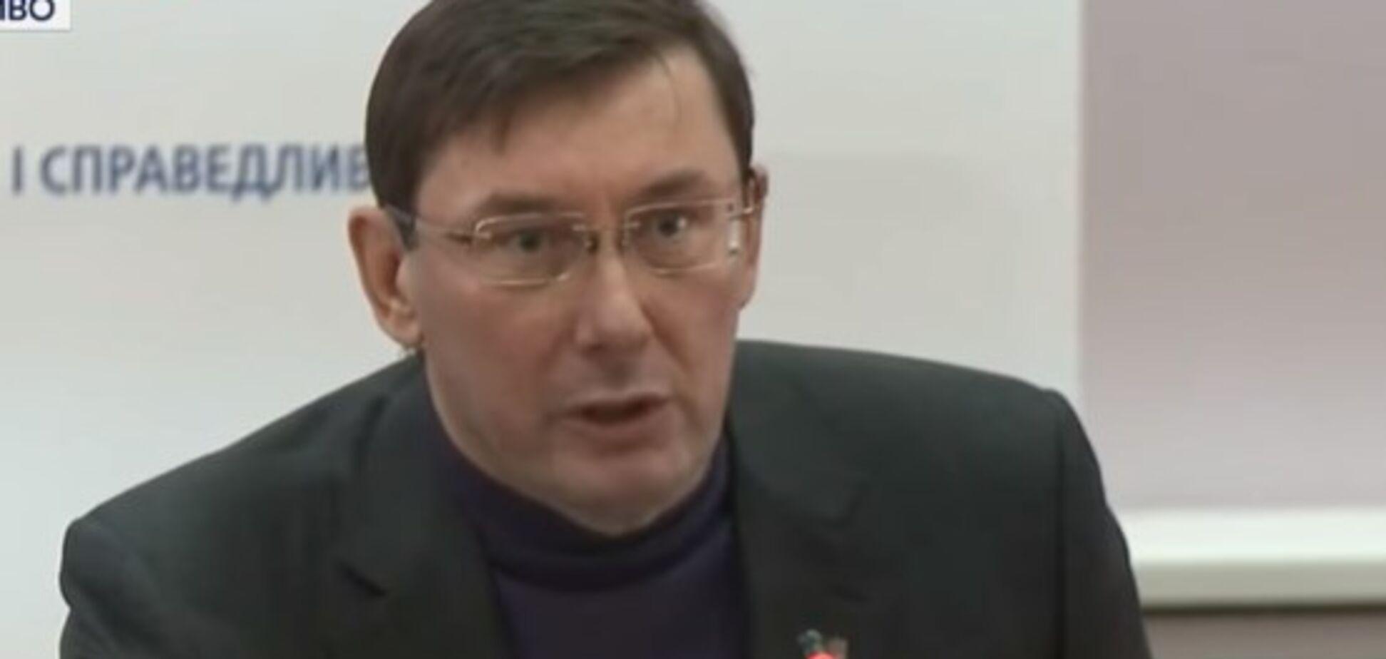 Луценко анонсував черговий 'сюрприз' для НАБУ