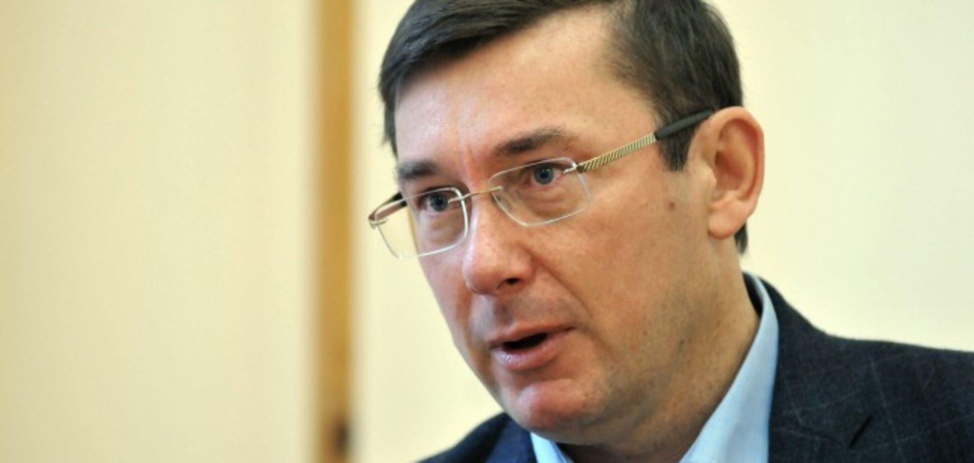 'Воспользуюсь семейным положением': Луценко анонсировал развязку скандала с НАБУ