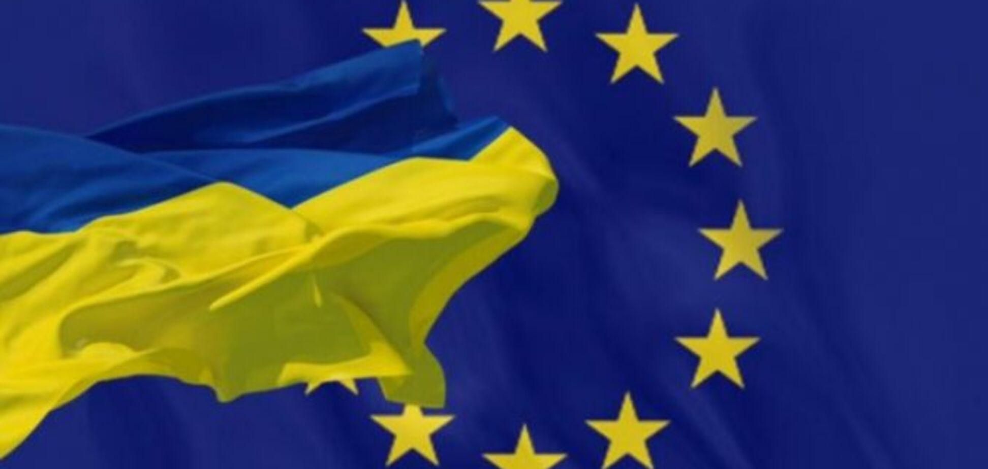 Україна офіційно звернулася до ЄС за новою допомогою