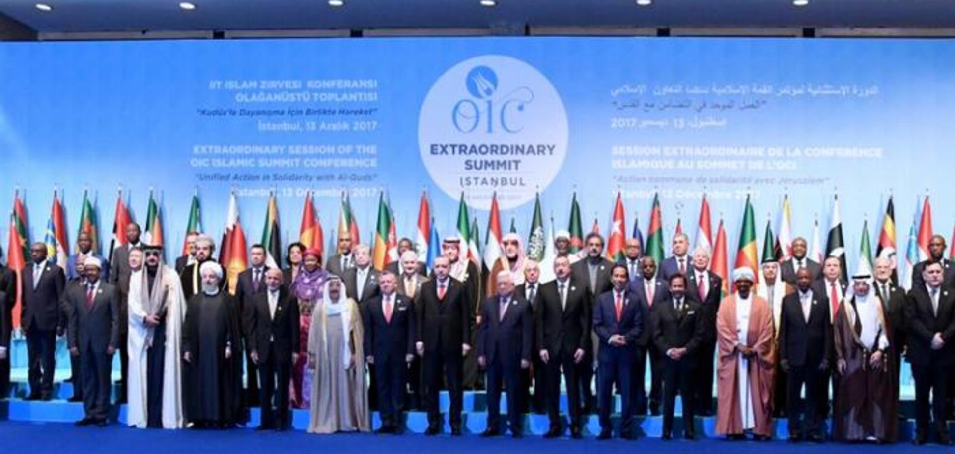 Саммит Организации исламского сотрудничества