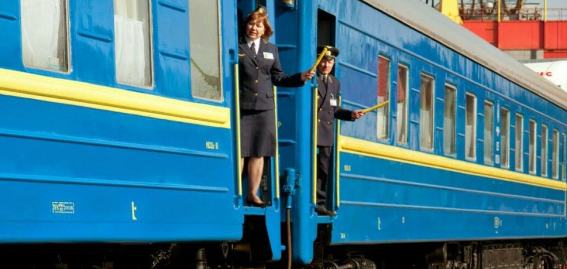 'Залучити до відповідальності': у Кременчуці залізничники влаштували страйк