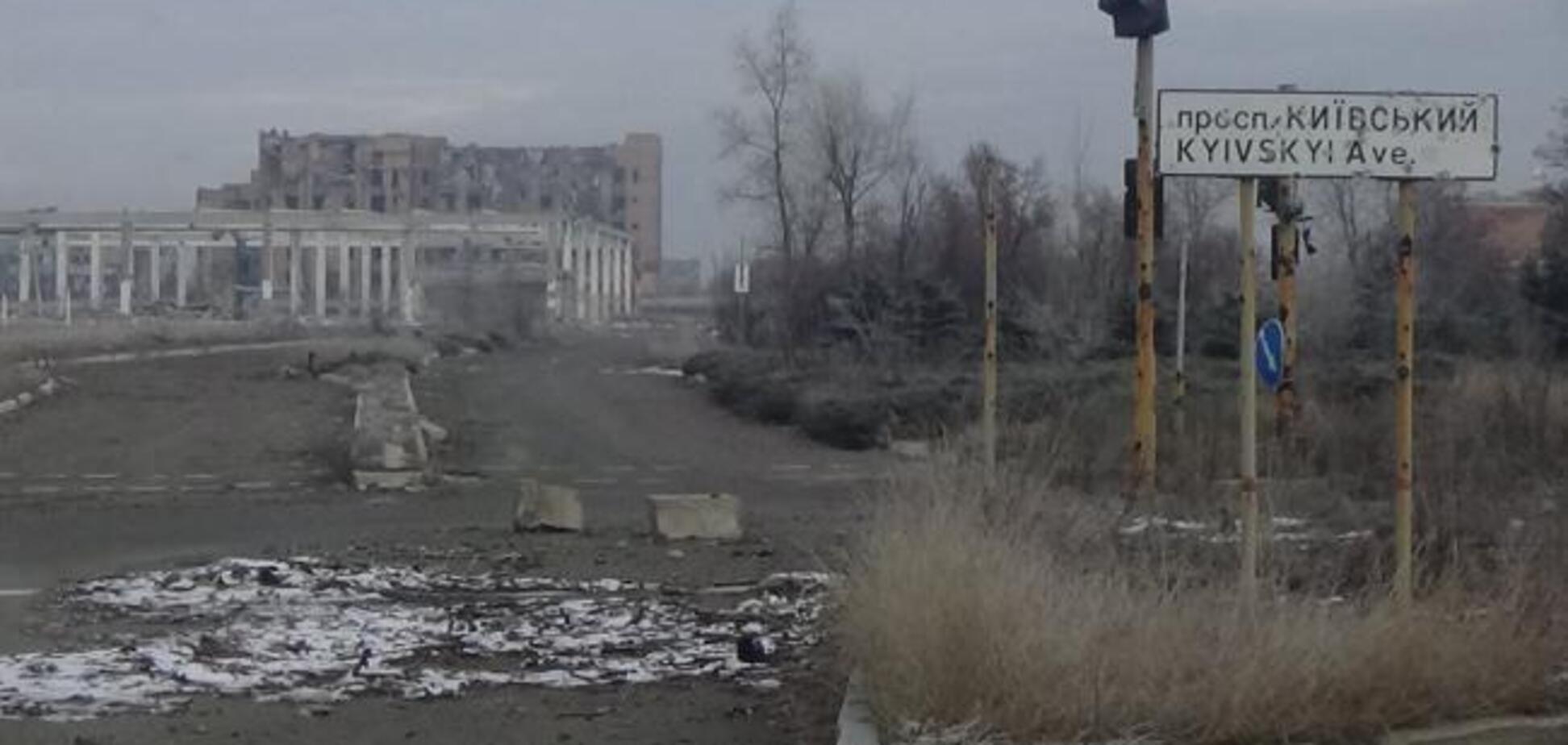 Страшно видеть, как умирают города