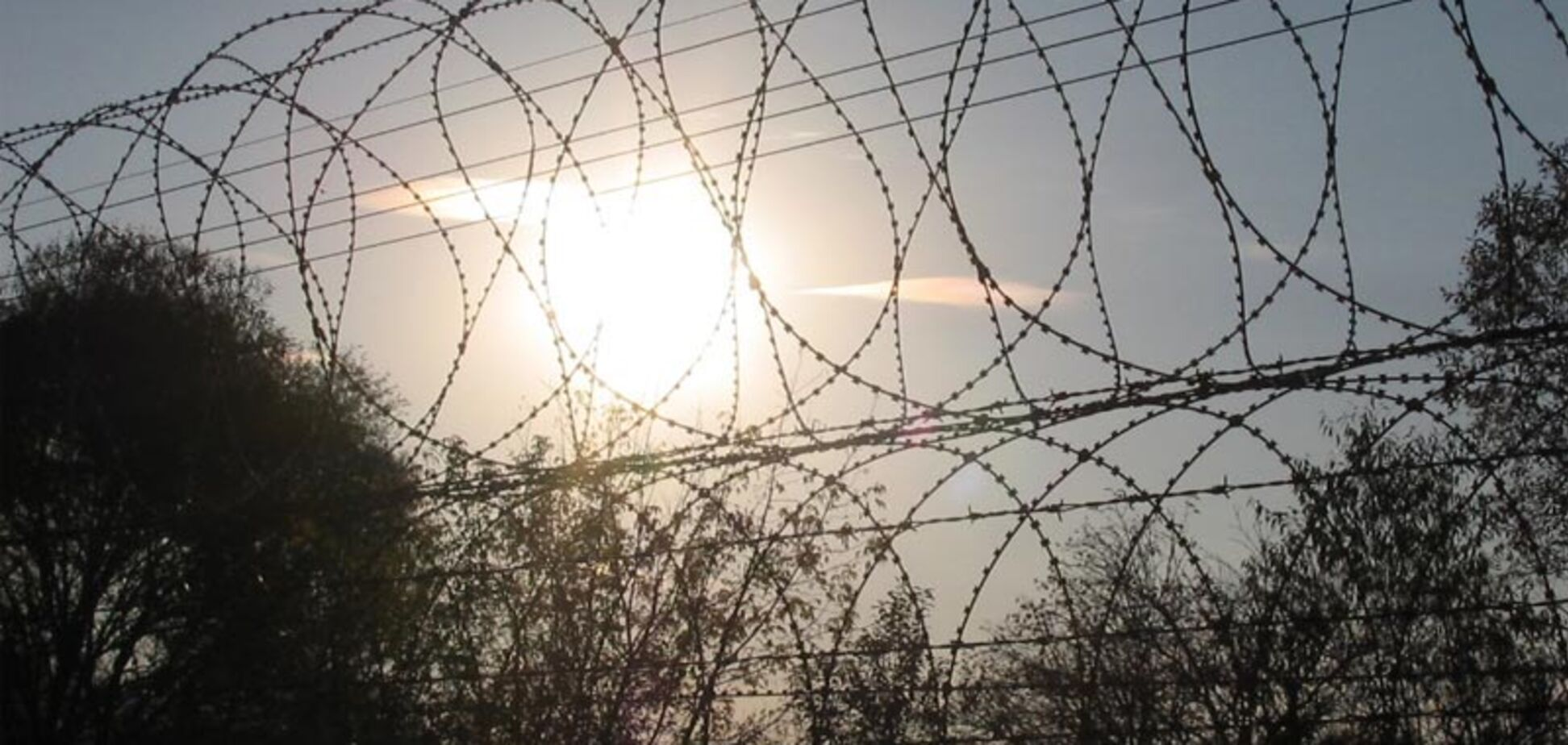 Перевірять і покарають: в Україні взялися за наведення порядку в СІЗО