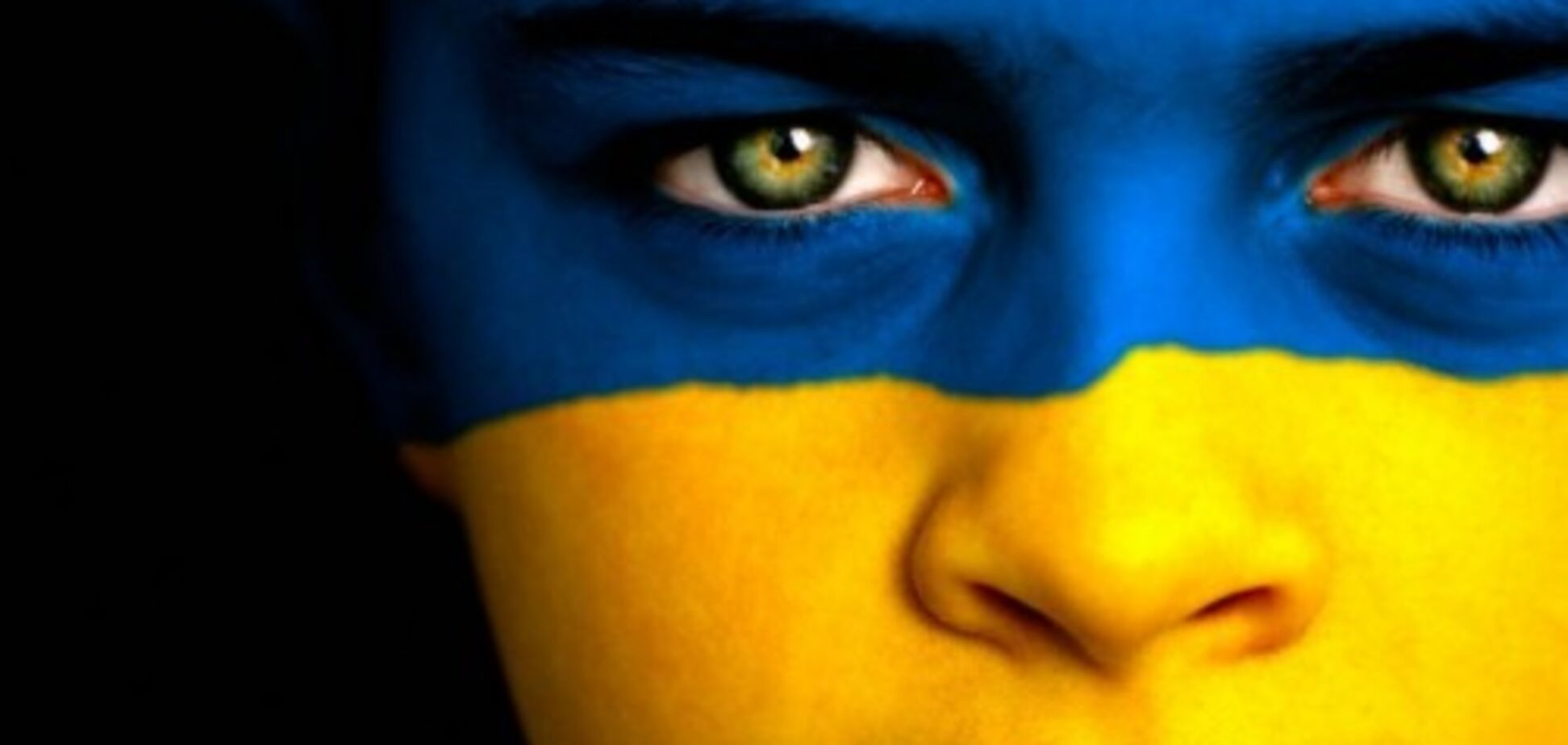 Нужна ли Украине национальная идея?