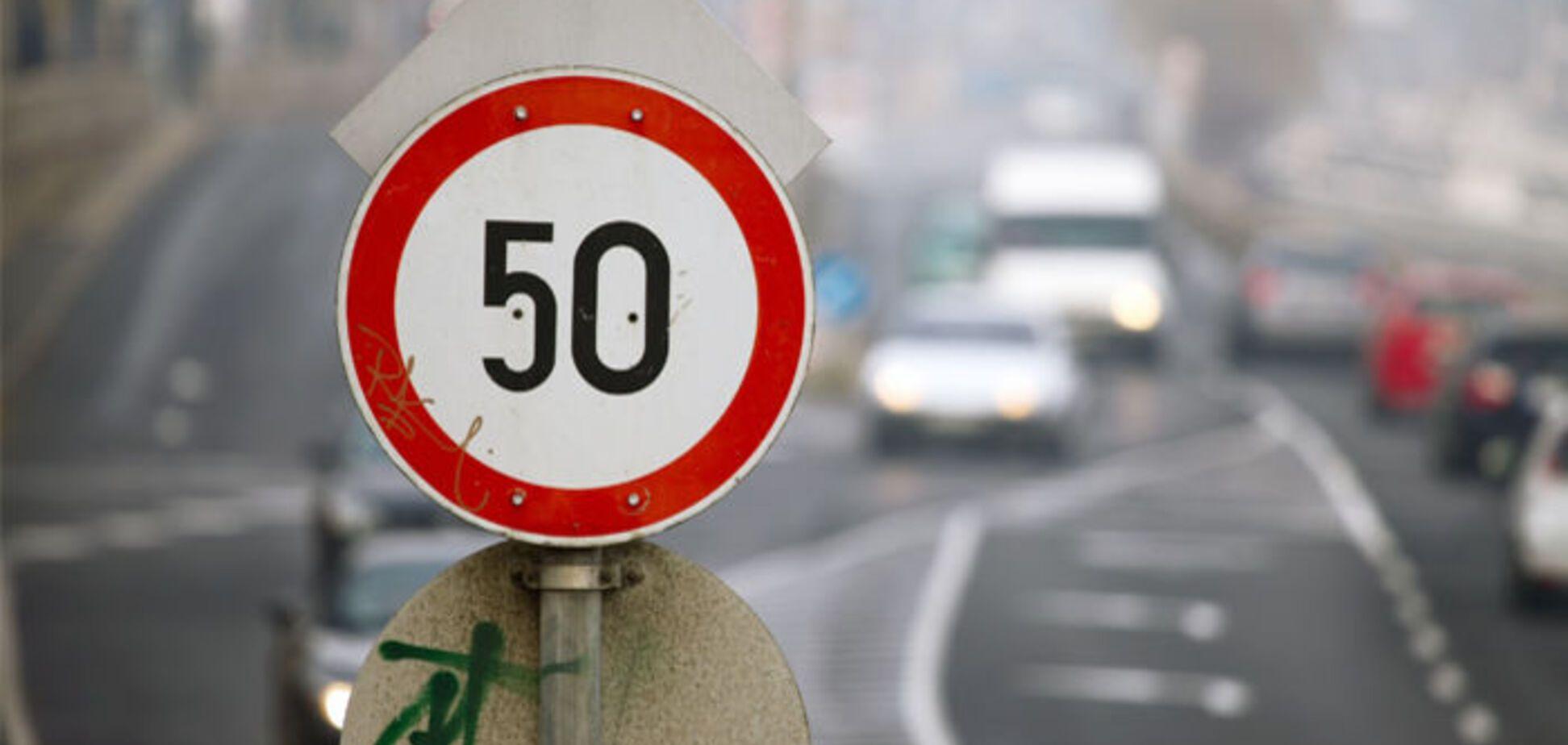 Ужесточение ПДД в Украине: появилась важная информация для водителей