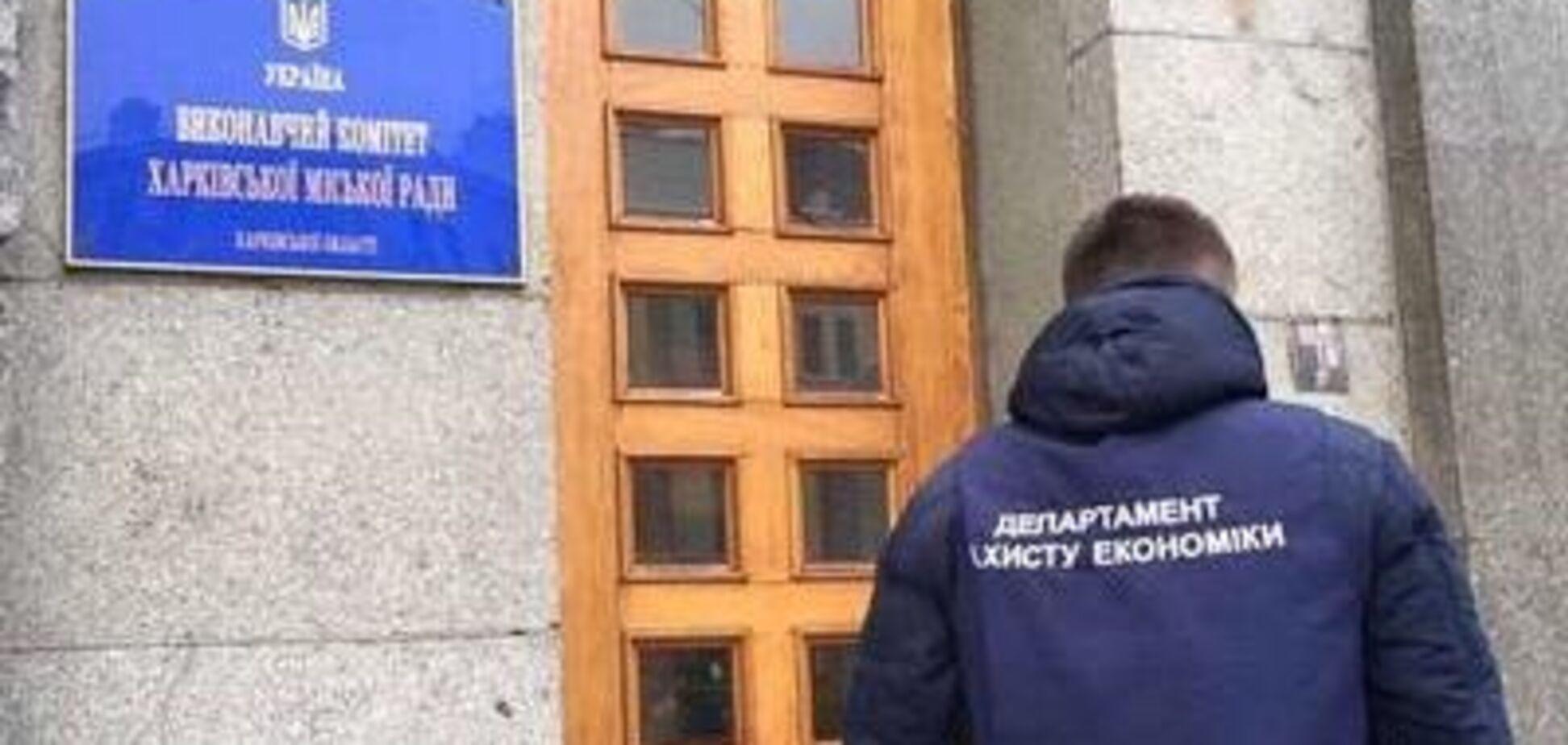 'Управління не працює': у Харківській міськраді провели обшуки