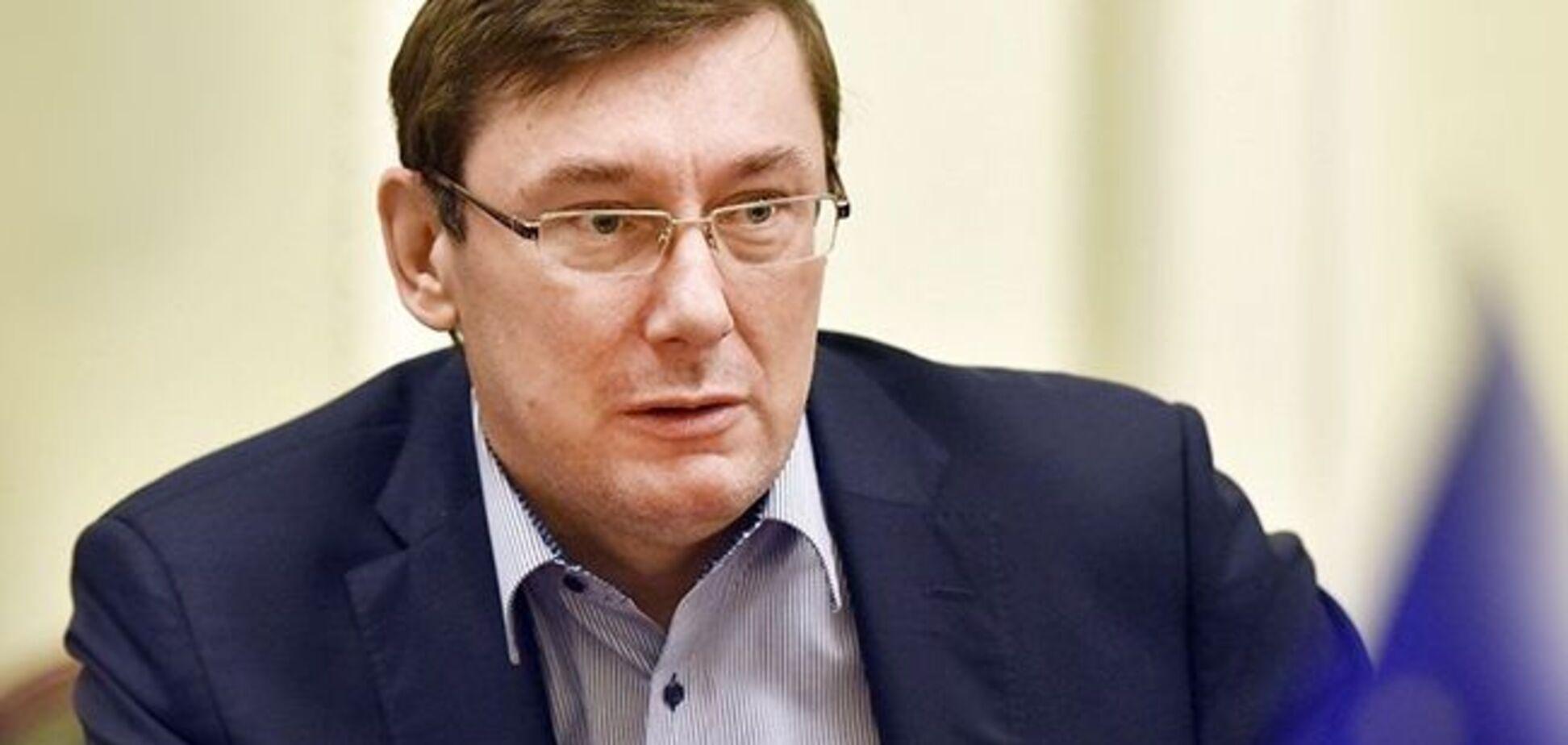Справа Каськіва: Луценко повідомив про несподіваний поворот