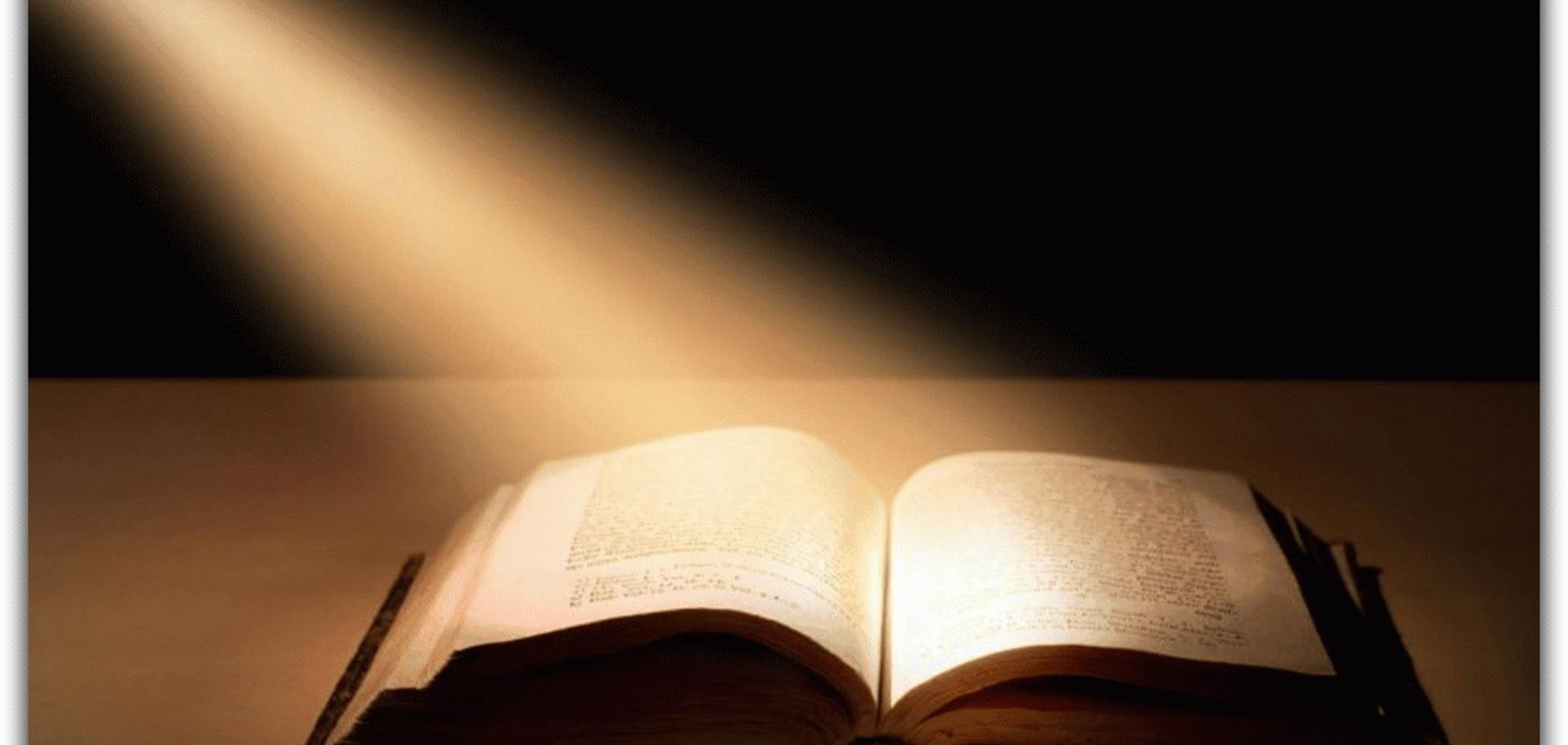 Маг рассказал о неканонической версии 'Отче наш', творящей чудеса