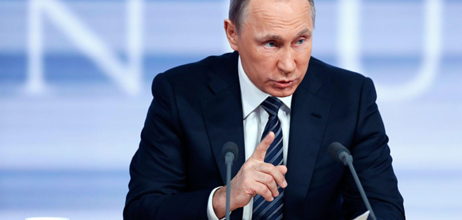 'Путин спешит на помощь'