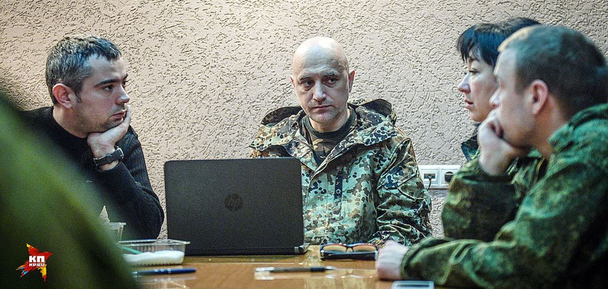 Відомий російський пропагандист займеться вербуванням терористів 'ДНР'