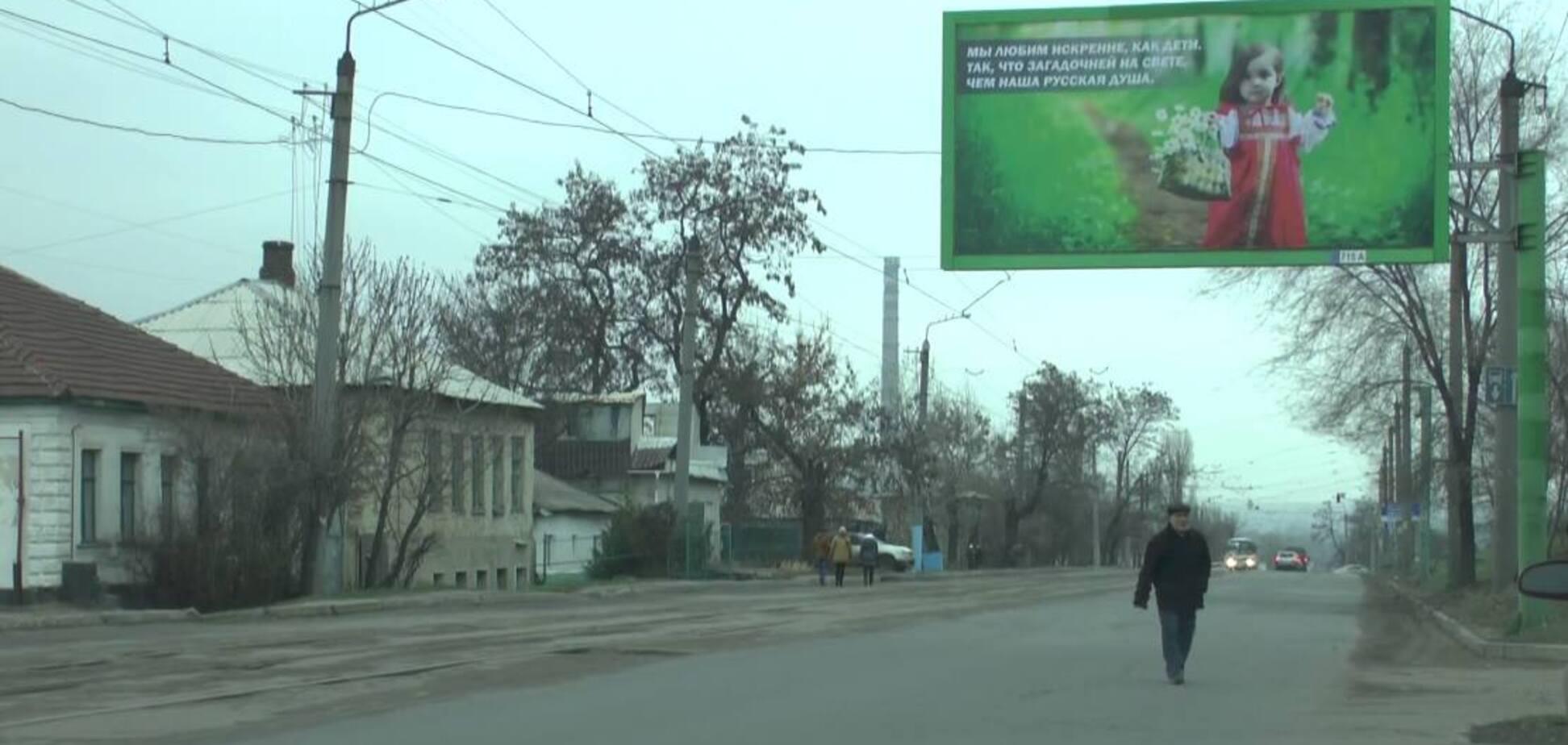 Это взрыв мозга: сеть привел в недоумение корявый бигборд из оккупированного Луганска