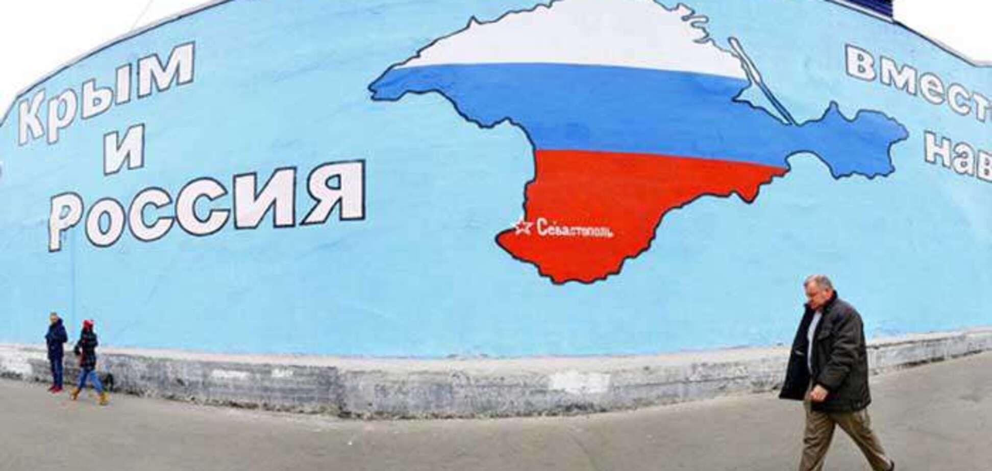 'Крым вернется': в Украине дали жесткий прогноз