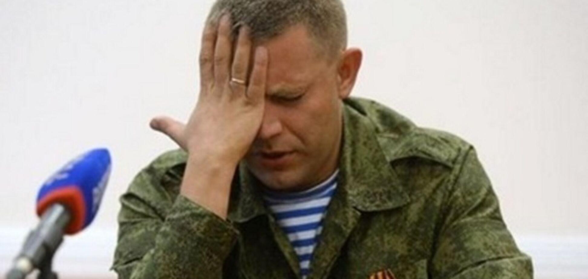 миротворці на Донбасі, Олександр Захарченко