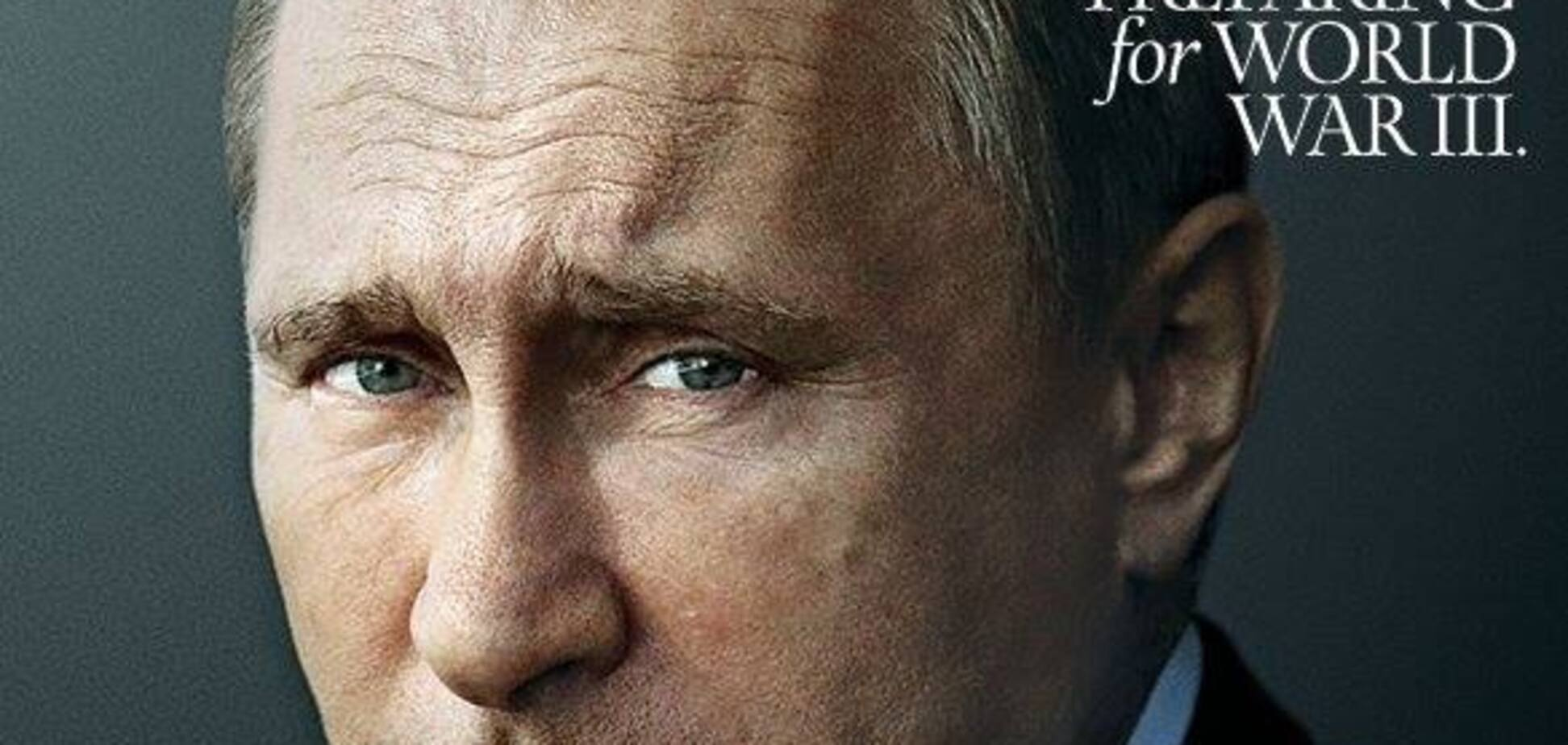 Путин готовится к 3-й Мировой?