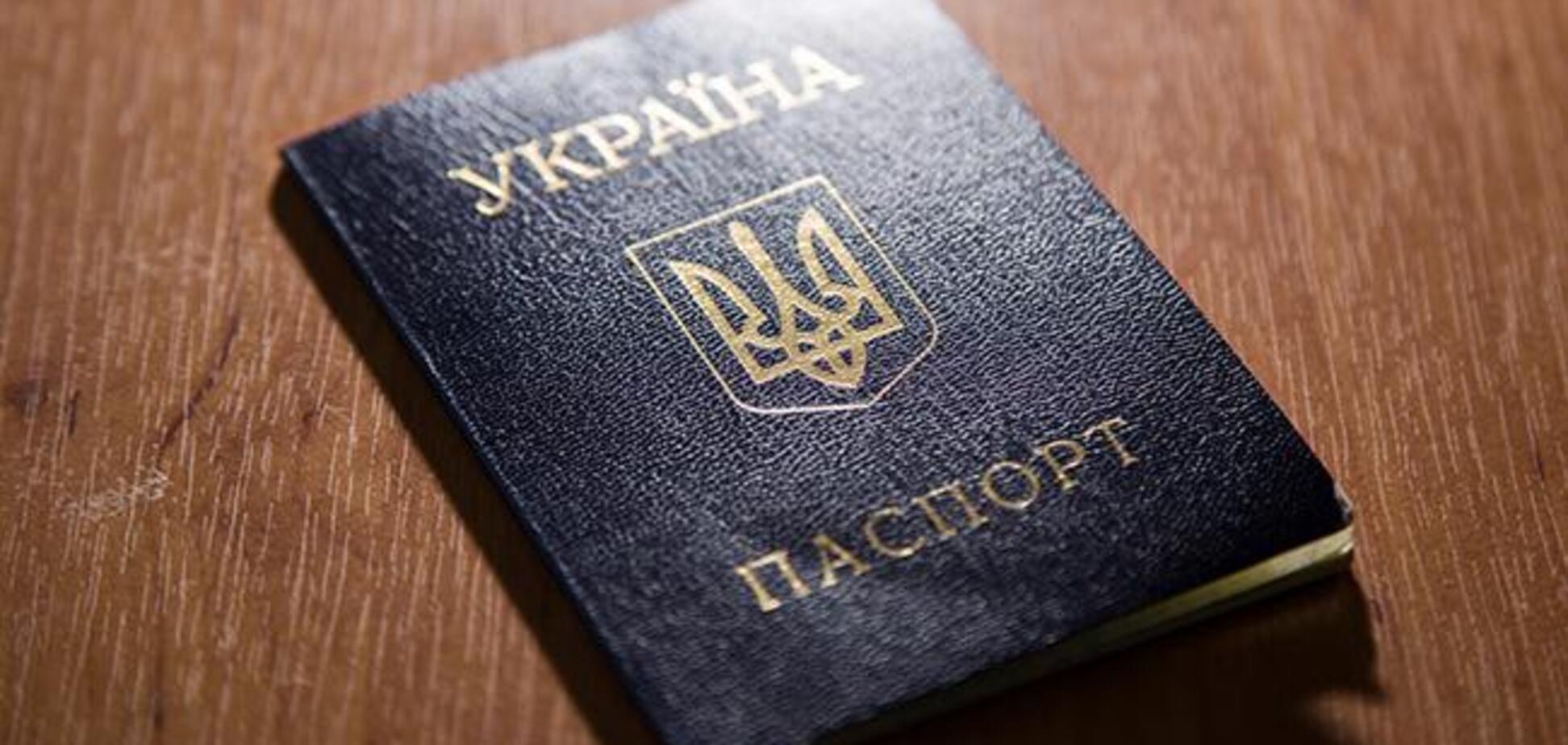 В Украине задумали усложнить получение паспорта