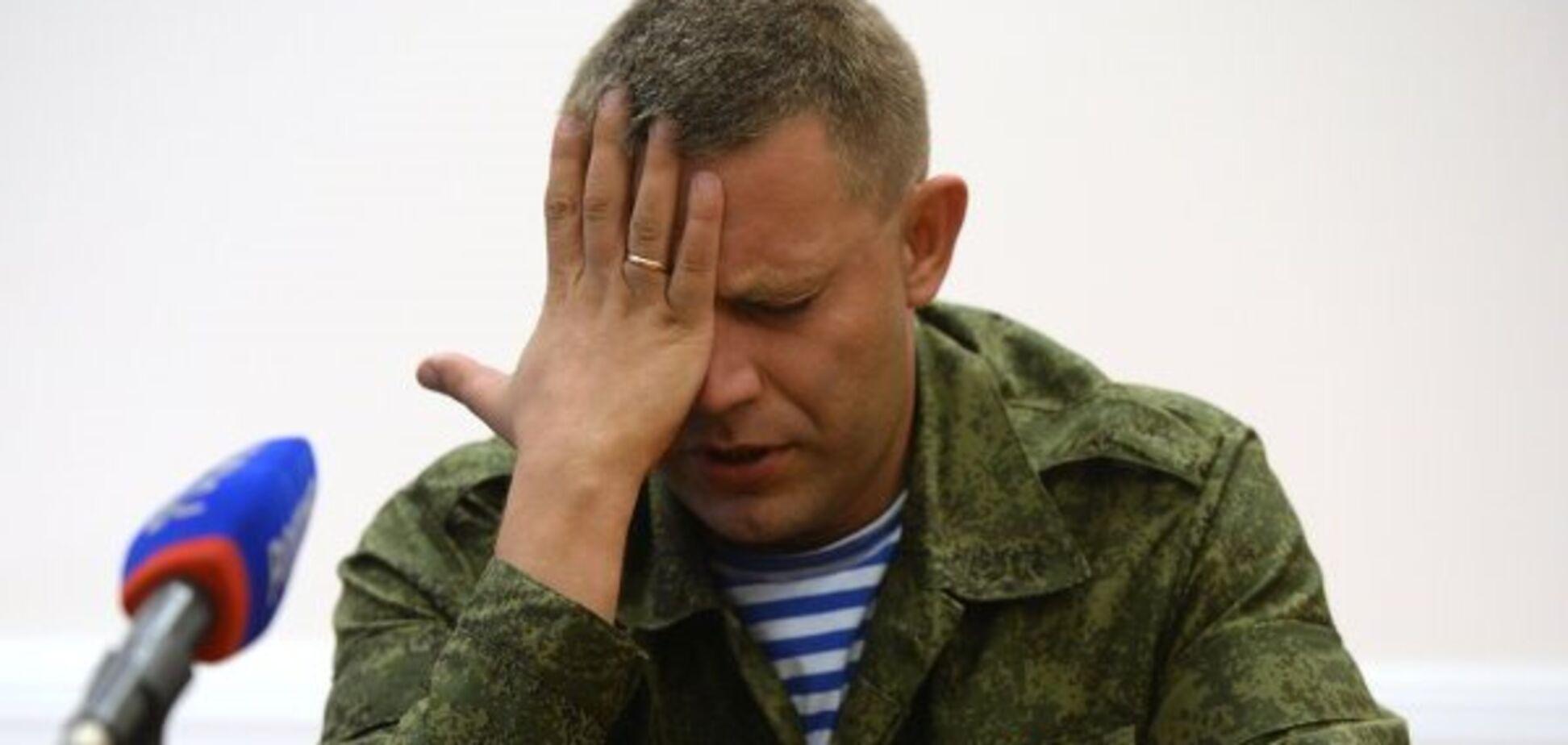 Вслед за Плотницким: всплыла информация о подготовке смещения Захарченко
