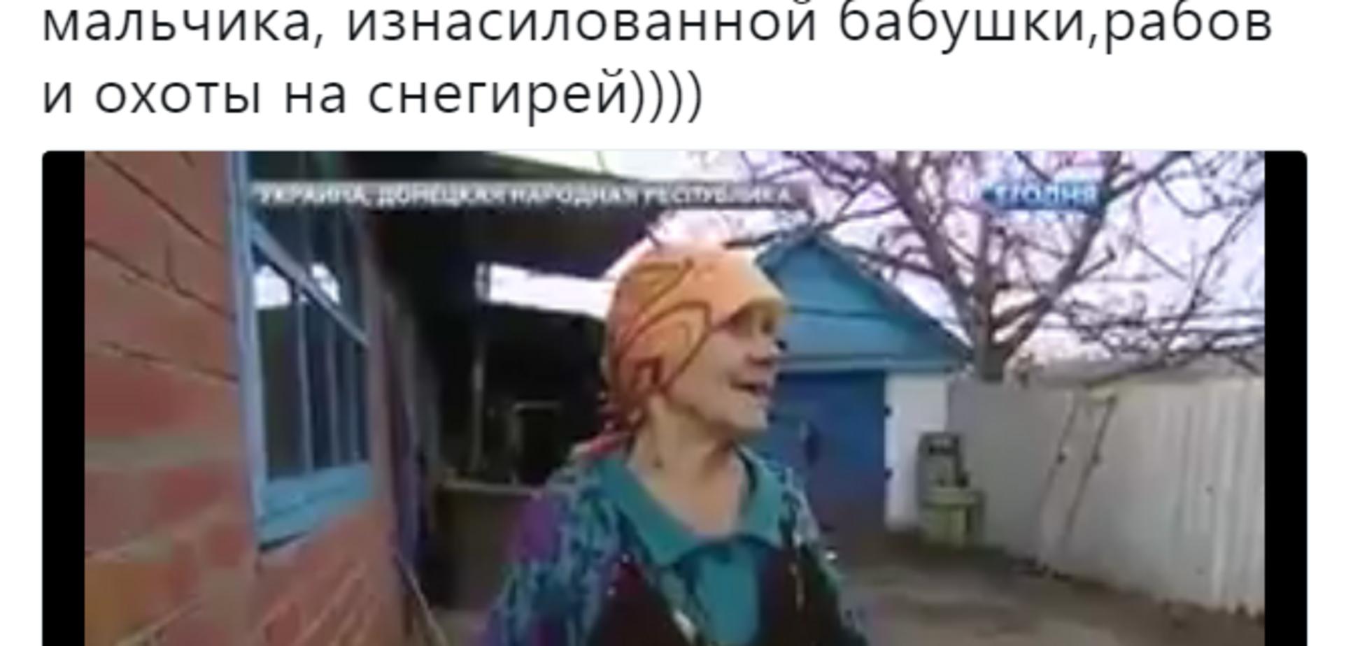 От авторов 'распятого мальчика': КремльТВ рассмешило новой страшилкой о 'правосеках'