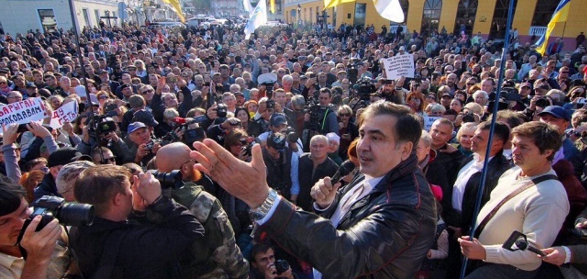 Это лучшее оружие против Саакашвили!