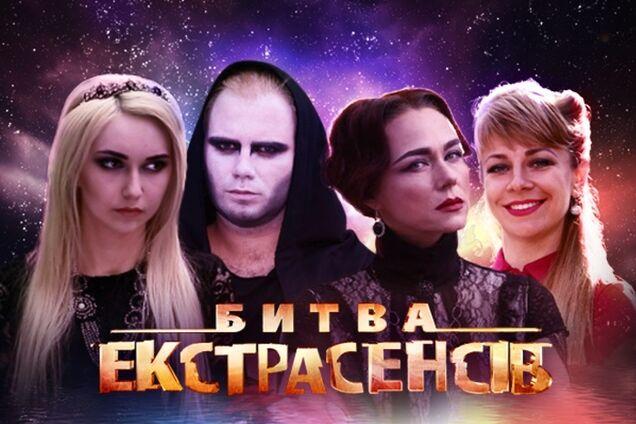 """""""Битва экстрасенсов-17"""": как прошли финальные испытания"""