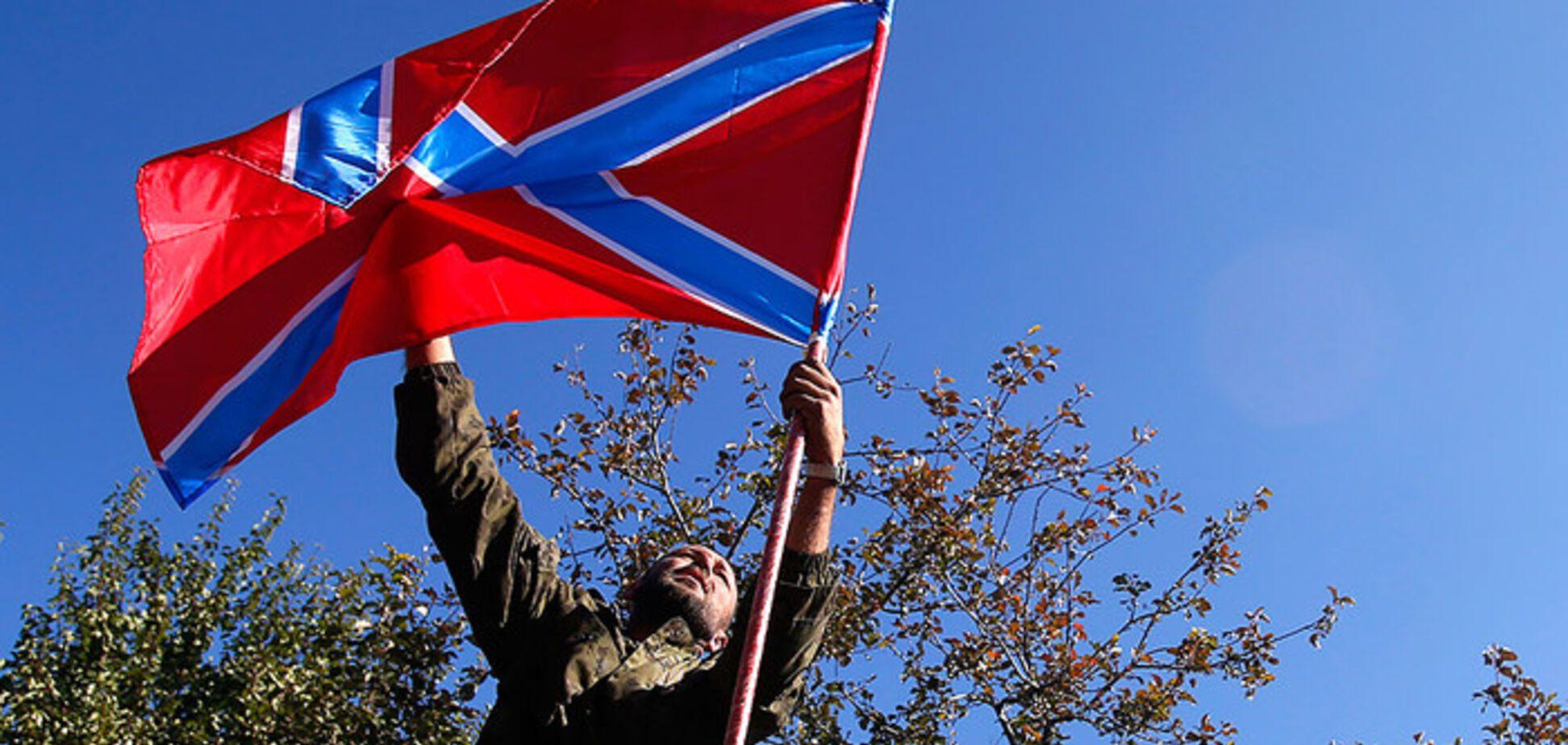 Кінець 'Новоросії'? Терористи поскаржилися на зубожіння