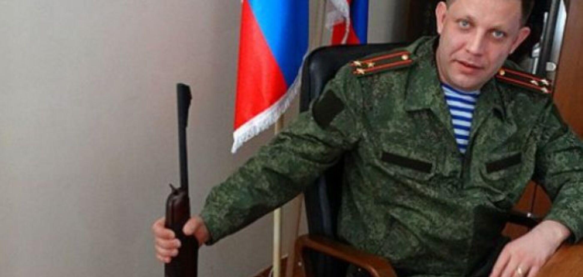 Пора захищати російську мову від 'захисників': в мережі висміяли указ ватажка 'ДНР'
