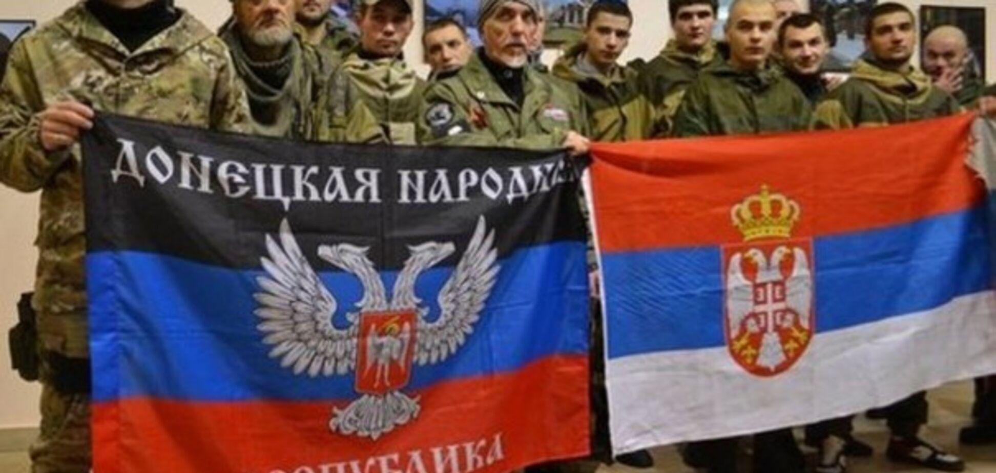 Сербские наемники на Донбассе: Киев готовит жесткий ответ Белграду