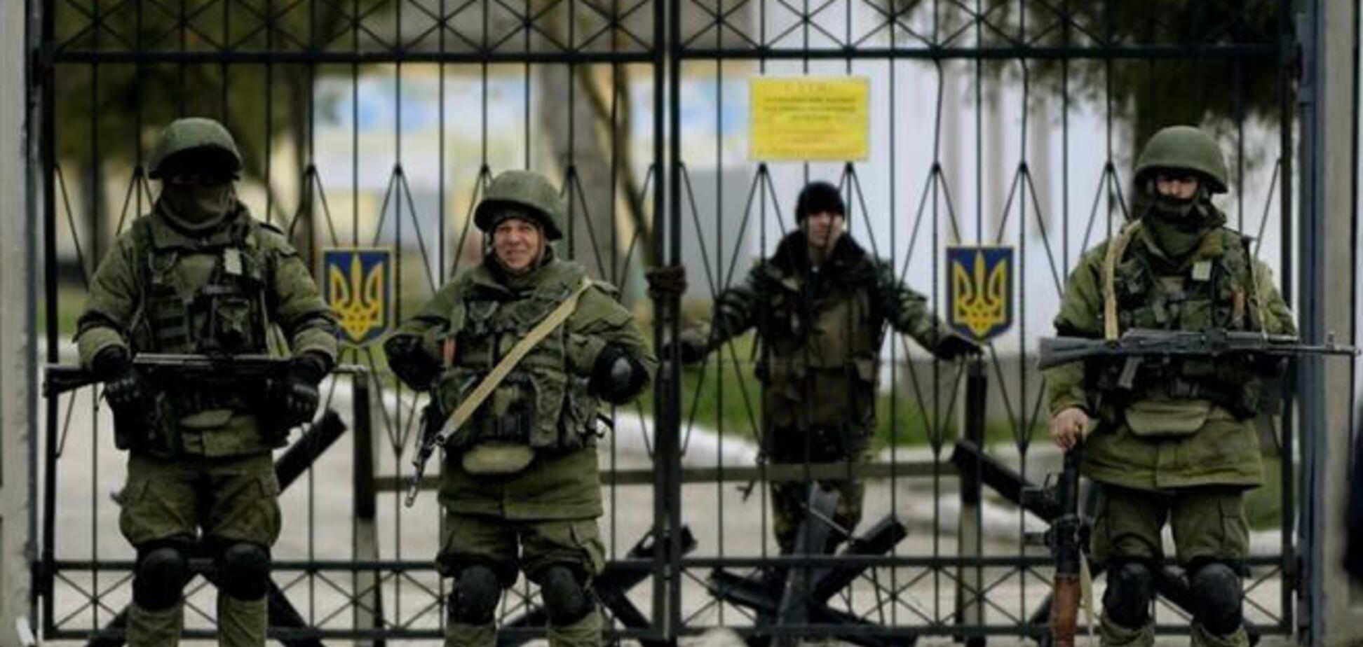 Экс-военные Украины в Крыму