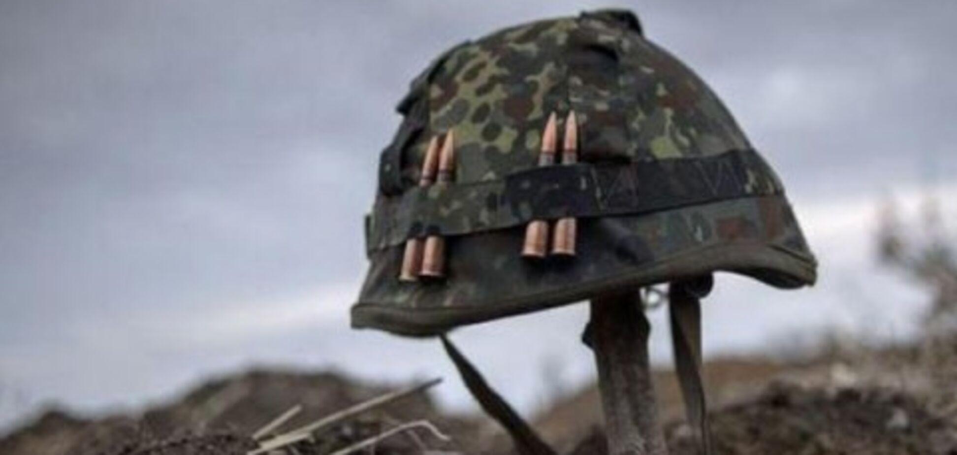 Донбас, війна, загинув військовий