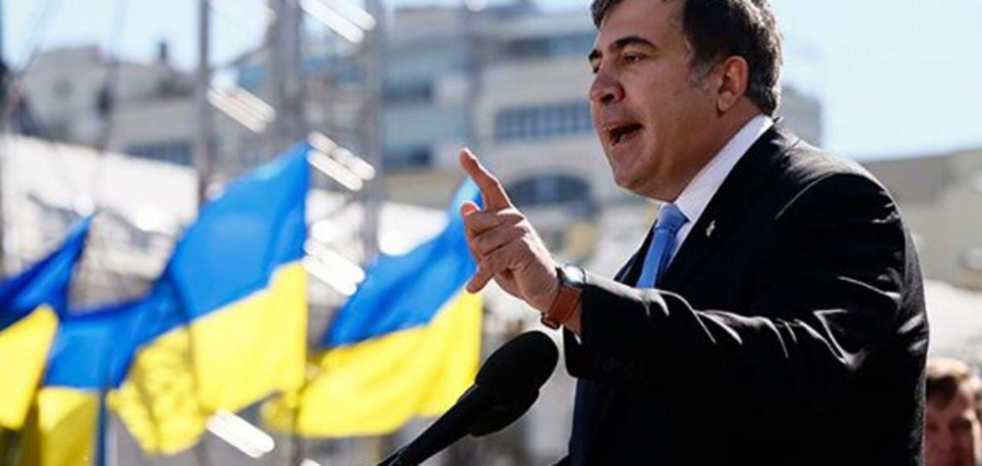 'Печатали за поребриком?' Странная реклама митинга Саакашвили возмутила сеть