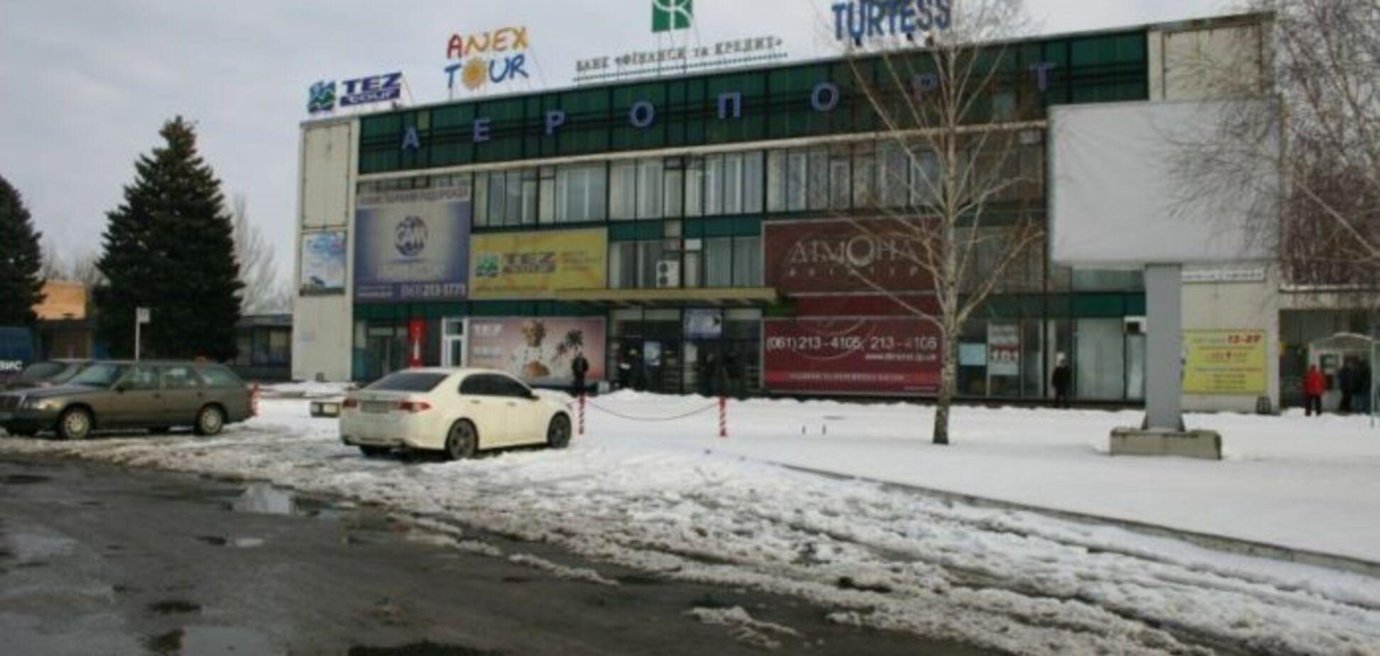 В Запорожье пассажир питался покончить с собой на глазах у всего аэропорта