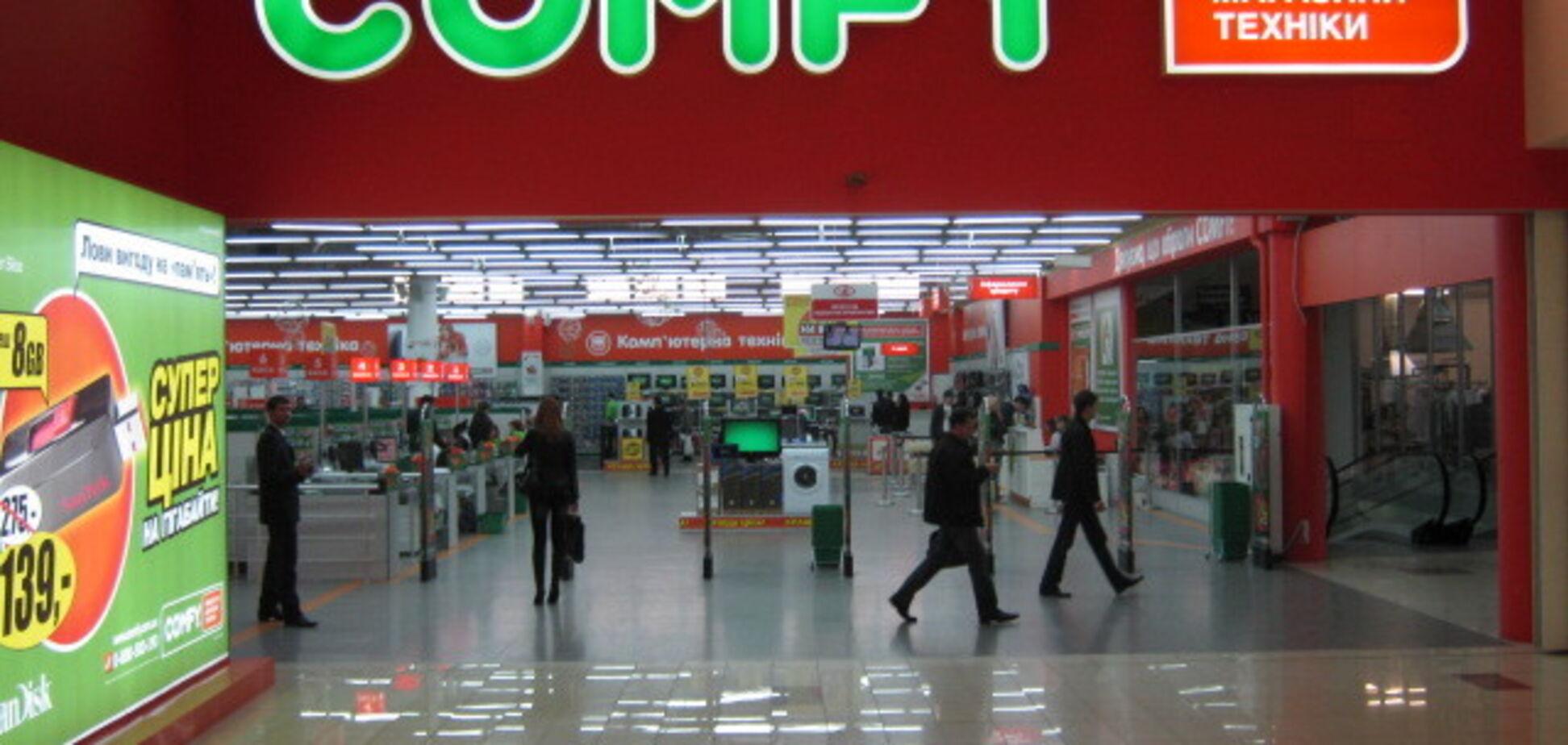 'Просто тр*ндец': популярный магазин техники угодил в скандал