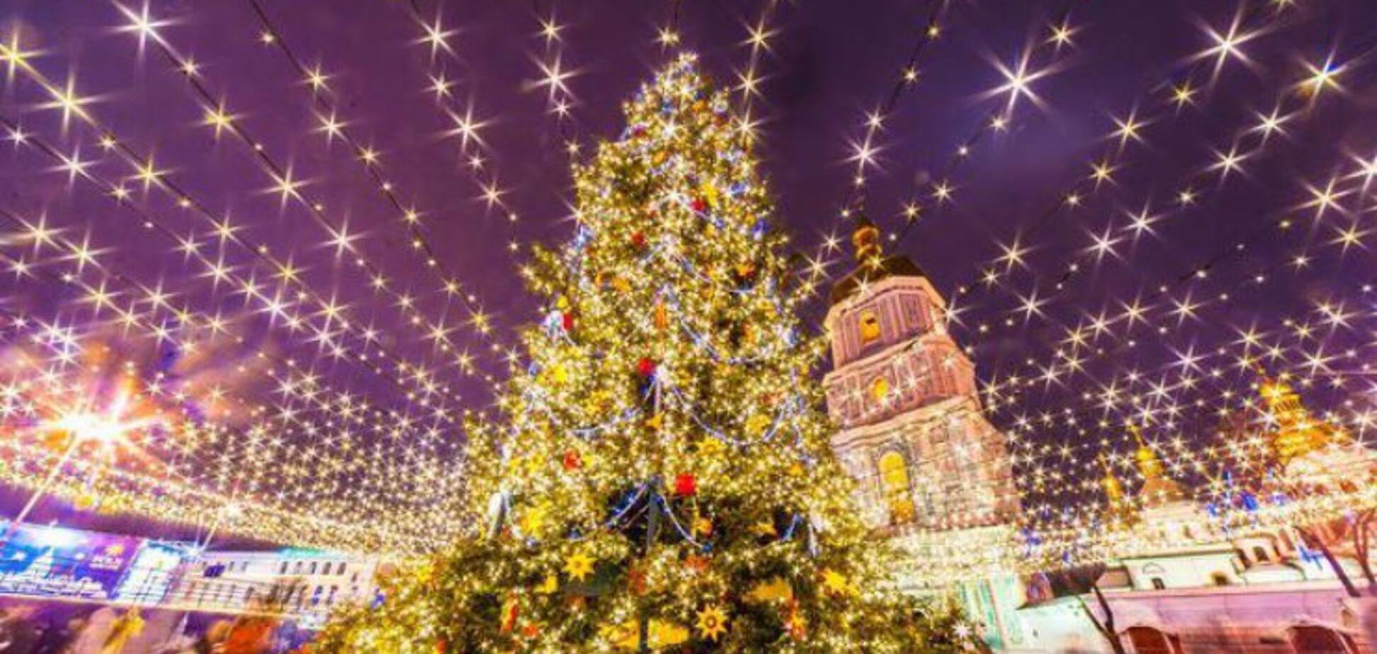 31 грудня: яке сьогодні свято