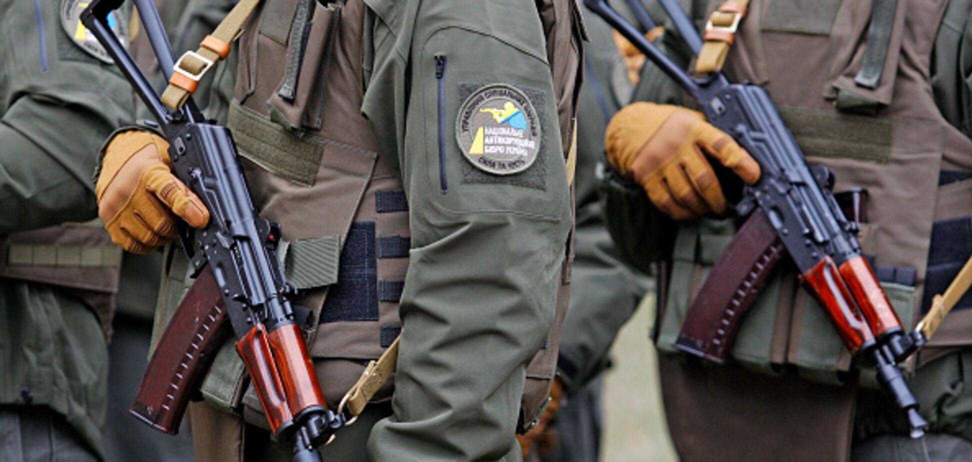 За зверненням захисту Януковича: НАБУ прийшло з обшуками до Держфінмоніторингу