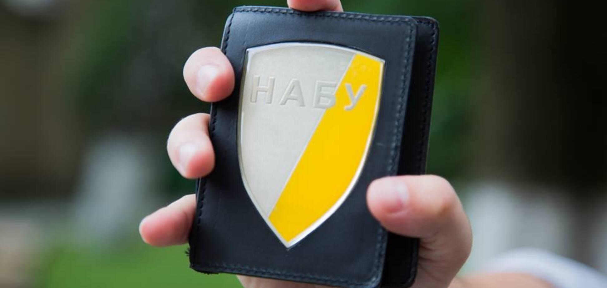 У НАБУ відповіли нардепам щодо 'повернення $1,5 млрд Януковича'