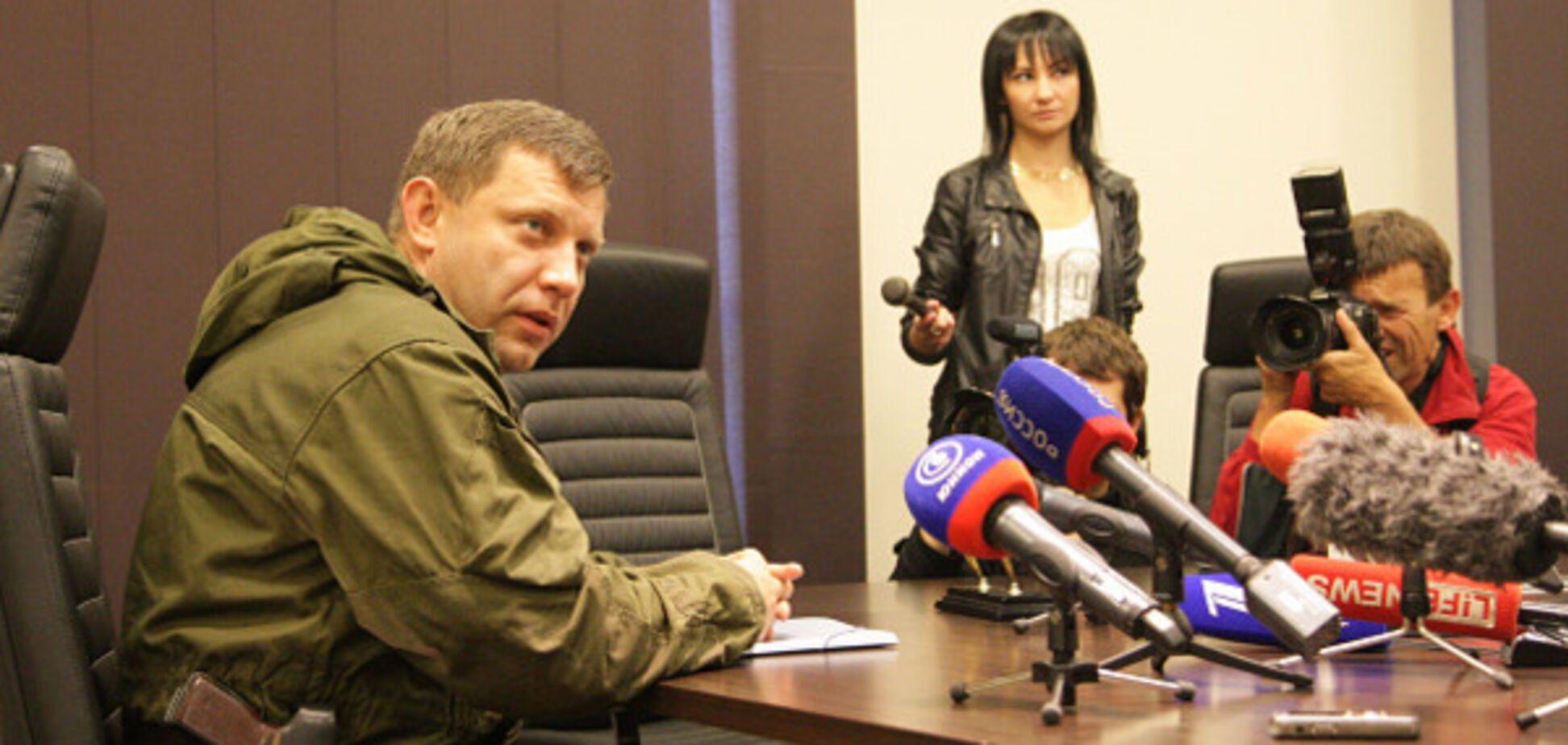 25 лет во главе 'ДНР': Захарченко жестко оконфузился