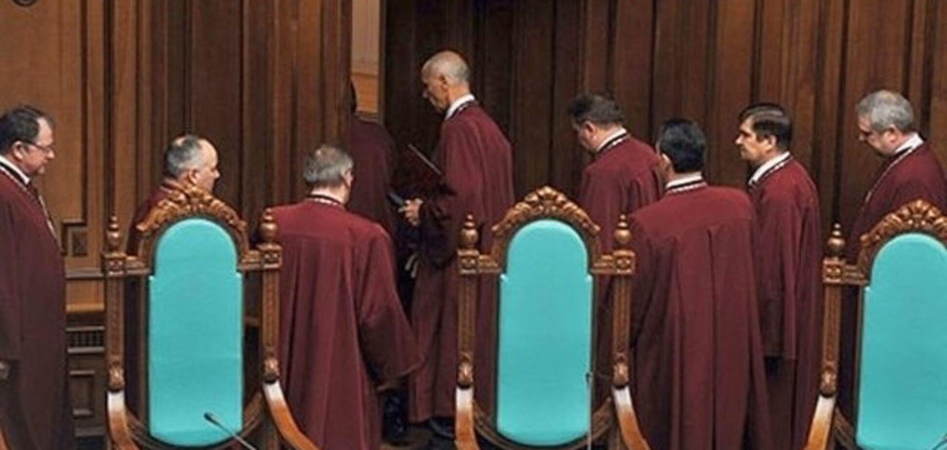 Конституционный суд избрал нового главу: что о нем известно