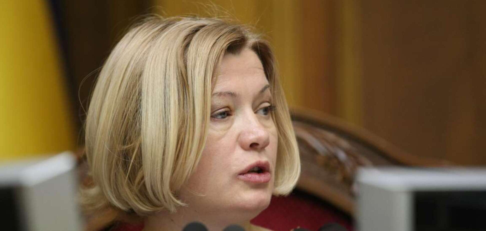 'Спалять будинок': Геращенко заявила про погрози своїй сім'ї