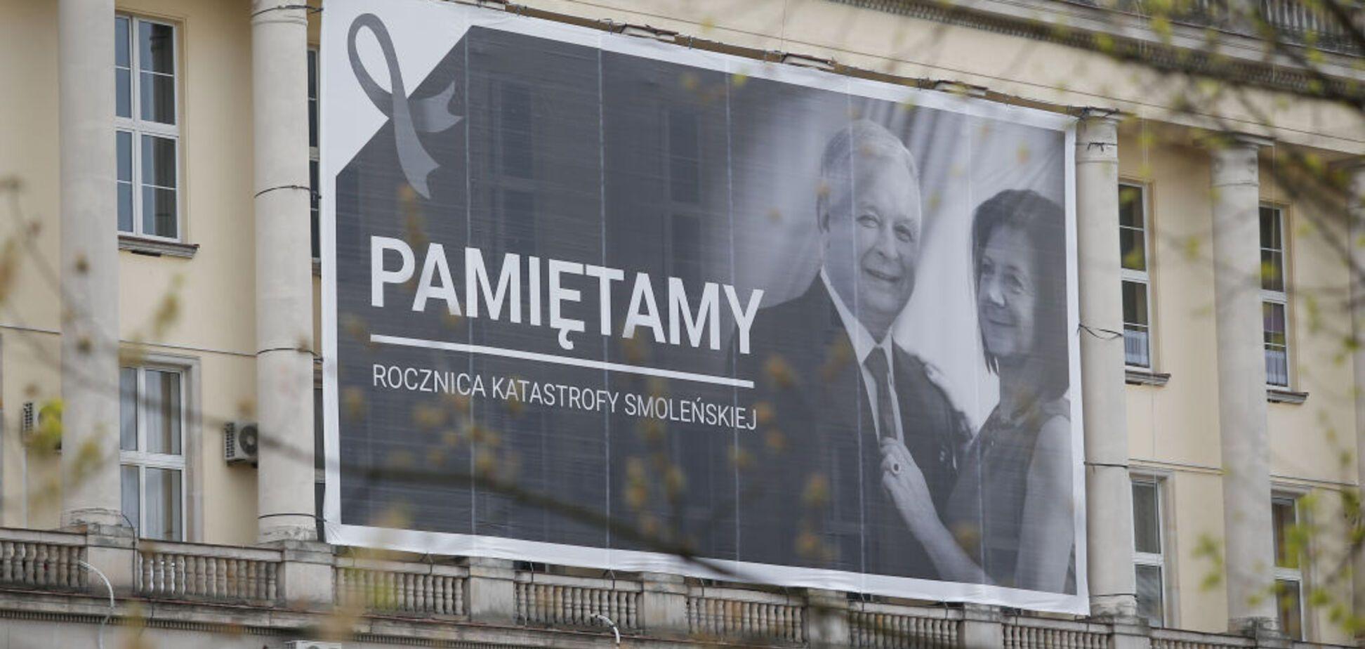 'Не считаем нужным': Москва ответила на громкие обвинения ЕС