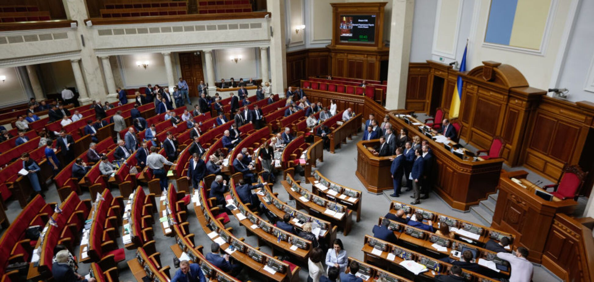 40 народных депутатов почти не голосовали в декабре - КИУ