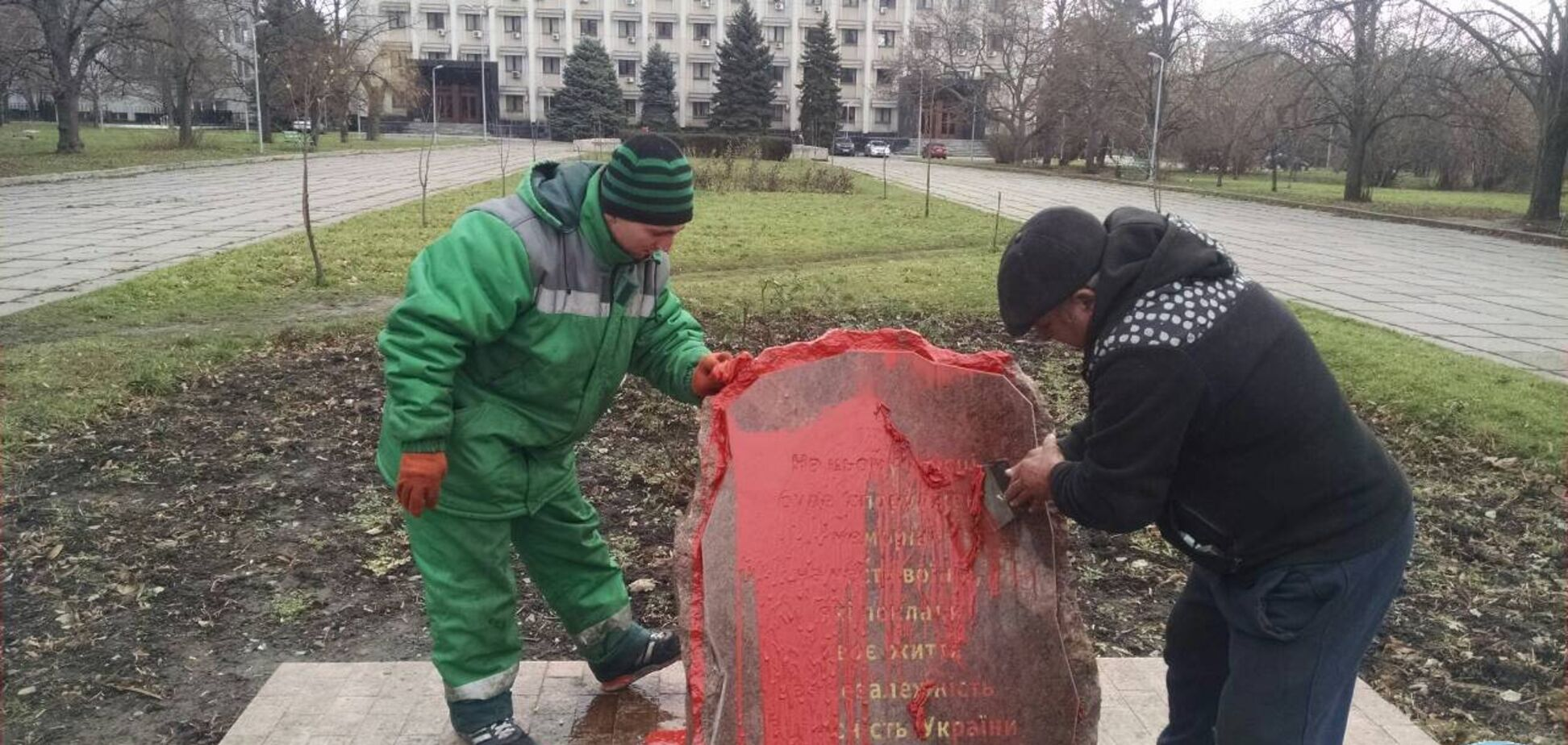 В Одессе надругались над памятным знаком АТОшникам. Сеть кипит