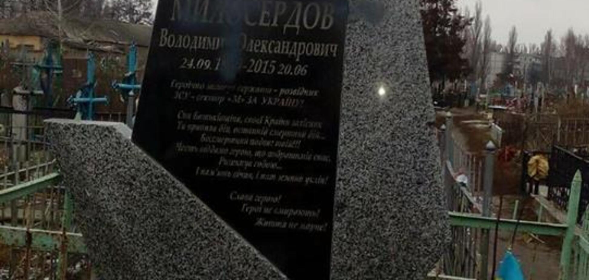 'Опять эти тв*ри': в Украине осквернили могилы АТОшников