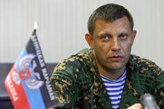 Захарченко на вихід? Озвучено перспективи ватажка 'ДНР'