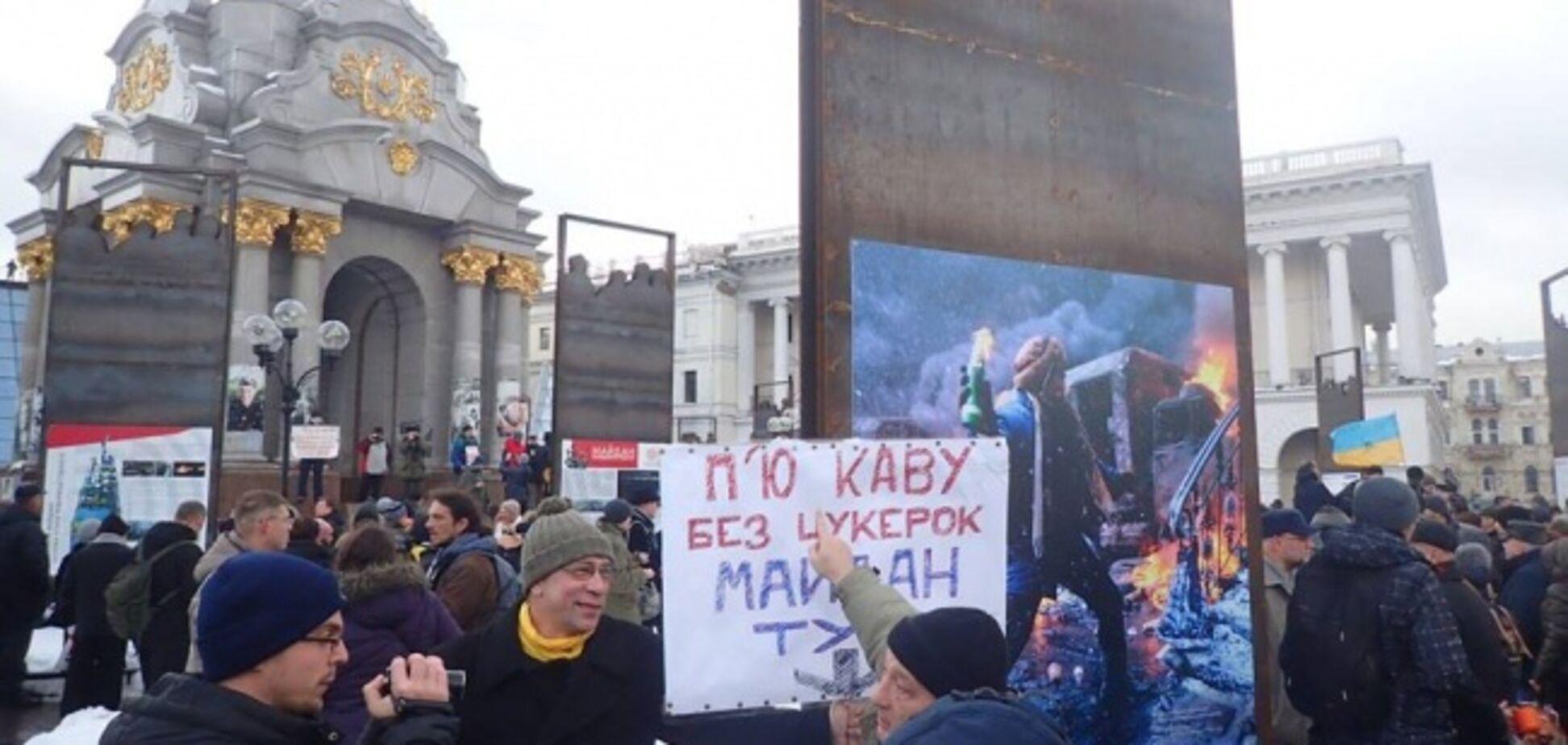 Йти чи ні на Майдан: 4 варіанти кавування