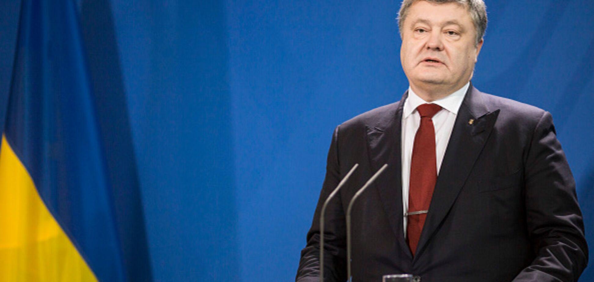 Реформи, а не революції: Порошенко виступив із сильним зверненням до українців